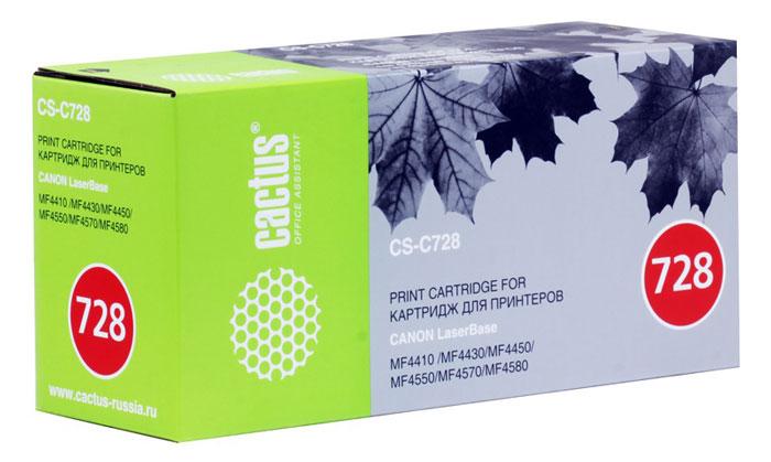 Cactus CS-C728, Black тонер-картридж для Canon i-Sensys MF4410/MF4430/MF4450/MF4550D/MF4570DN/MF4580DNCS-C728Картридж Cactus CS-C728 для лазерных принтеров Canon i-Sensys.Расходные материалы Cactus для лазерной печати максимизируют характеристики принтера. Обеспечивают повышенную чёткость чёрного текста и плавность переходов оттенков серого цвета и полутонов, позволяют отображать мельчайшие детали изображения. Обеспечивают надежное качество печати.