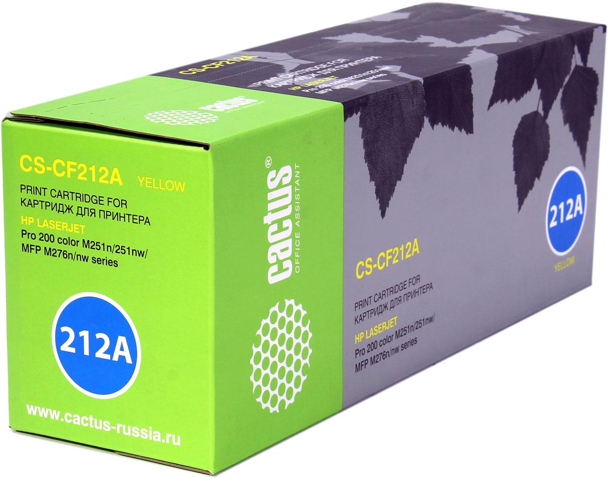 Cactus CS-CF212A, Yellow тонер-картридж для HP LaserJet Pro 200 M251/M276CS-CF212AКартридж Cactus CS-CF212A для лазерных принтеров HP.Расходные материалы Cactus для печати максимизируют характеристики принтера. Обеспечивают повышенную четкость изображения и плавность переходов оттенков и полутонов, позволяют отображать мельчайшие детали изображения. Обеспечивают надежное качество печати.