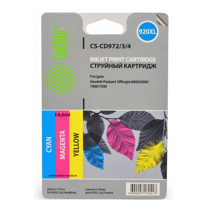 Cactus СS-CD972/3/4, Color комплект струйных картриджей для HP Officejet 6000/6500/7000/7500СS-CD972/3/4Комплект цветных картриджей Cactus №920XL СS-CD972/3/4 для струйных принтеров HP. Содержит картриджи голубого, пурпурного, и желтого цветов.