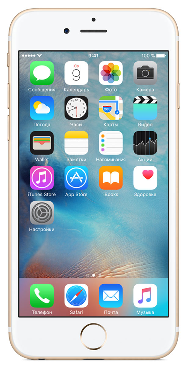 Apple iPhone 6s 128GB, GoldMKQV2RU/AApple iPhone 6s Plus - смартфон, едва начав пользоваться которым, вы сразу почувствуете, насколько все изменилось к лучшему. Технология 3D Touch открывает потрясающие новые возможности - достаточно одного нажатия. А функция Live Photos позволяет буквально оживить ваши воспоминания. И это только начало. Присмотритесь к iPhone 6s Plus внимательнее, и вы увидите инновации на всех уровнях. Новое поколение Multi-TouchС появлением iPhone мир узнал о технологии Multi-Touch, которая навсегда изменила способ взаимодействия с устройствами. Технология 3D Touch открывает совершенно новые возможности. Она позволяет различать силу нажатия на дисплей, что делает многие функции быстрее и удобнее. Кроме того, телефон реагирует на каждый жест лёгким тактильным откликом благодаря использованию нового привода Taptic Engine. 12-мегапиксельные фотографии. Видео 4К. Live Photos12-мегапиксельная камера iSight делает чёткие и детальные снимки, а также позволяет снимать потрясающие видео 4K с разрешением почти в четыре раза больше, чем в HD-видео 1080p. А 5-мегапиксельная HD-камера FaceTime позволяет делать отличные селфи. Кроме того, теперь у вас есть возможность снимать Live Photos, на которых буквально оживают самые дорогие воспоминания. Эта функция записывает несколько мгновений до и после съёмки фотографии, что позволяет посмотреть её в движении, сделав одно нажатие.A9. Самый передовой процессор для смартфонаiPhone 6s Plus оснащён специально разработанным процессором A9 с 64-битной архитектурой. Теперь его производительность достигает уровня, который раньше демонстрировали только настольные компьютеры. Скорость процессора iPhone 6s до 70% выше, чем у моделей предыдущего поколения, а графический процессор работает на 90% быстрее, обеспечивая мгновенный отклик в ресурсоёмких приложениях и играх.Выдающийся дизайнИнновации не всегда очевидны, но присмотревшись к iPhone 6s Plus внимательнее, вы увидите фундаментальные перемены. Корпус изготовлен из нового 