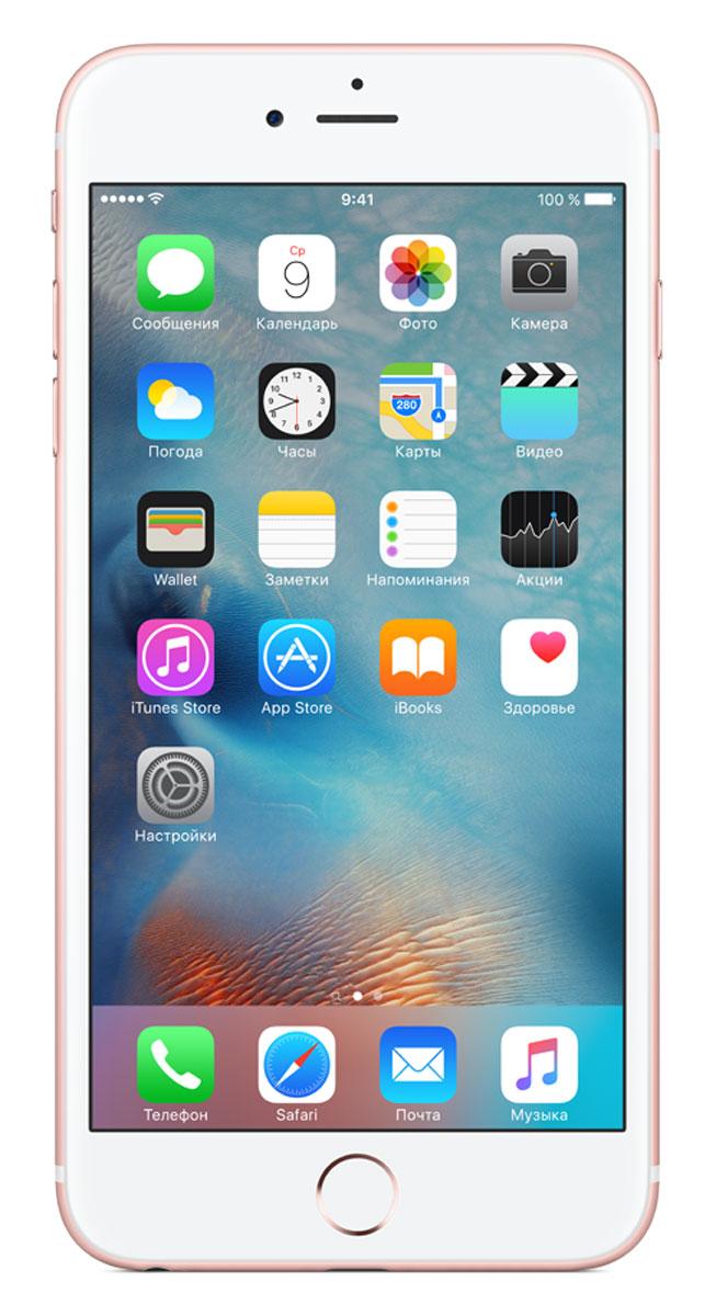 Apple iPhone 6s Plus 128GB, RoseMKUG2RU/AApple iPhone 6s Plus - смартфон, едва начав пользоваться которым, вы сразу почувствуете, насколько все изменилось к лучшему. Технология 3D Touch открывает потрясающие новые возможности - достаточно одного нажатия. А функция Live Photos позволяет буквально оживить ваши воспоминания. И это только начало. Присмотритесь к iPhone 6s Plus внимательнее, и вы увидите инновации на всех уровнях. Новое поколение Multi-TouchС появлением iPhone мир узнал о технологии Multi-Touch, которая навсегда изменила способ взаимодействия с устройствами. Технология 3D Touch открывает совершенно новые возможности. Она позволяет различать силу нажатия на дисплей, что делает многие функции быстрее и удобнее. Кроме того, телефон реагирует на каждый жест лёгким тактильным откликом благодаря использованию нового привода Taptic Engine. 12-мегапиксельные фотографии. Видео 4К. Live Photos12-мегапиксельная камера iSight делает чёткие и детальные снимки, а также позволяет снимать потрясающие видео 4K с разрешением почти в четыре раза больше, чем в HD-видео 1080p. А 5-мегапиксельная HD-камера FaceTime позволяет делать отличные селфи. Кроме того, теперь у вас есть возможность снимать Live Photos, на которых буквально оживают самые дорогие воспоминания. Эта функция записывает несколько мгновений до и после съёмки фотографии, что позволяет посмотреть её в движении, сделав одно нажатие.A9. Самый передовой процессор для смартфонаiPhone 6s Plus оснащён специально разработанным процессором A9 с 64-битной архитектурой. Теперь его производительность достигает уровня, который раньше демонстрировали только настольные компьютеры. Скорость процессора iPhone 6s до 70% выше, чем у моделей предыдущего поколения, а графический процессор работает на 90% быстрее, обеспечивая мгновенный отклик в ресурсоёмких приложениях и играх.Выдающийся дизайнИнновации не всегда очевидны, но присмотревшись к iPhone 6s Plus внимательнее, вы увидите фундаментальные перемены. Корпус изготовлен из но