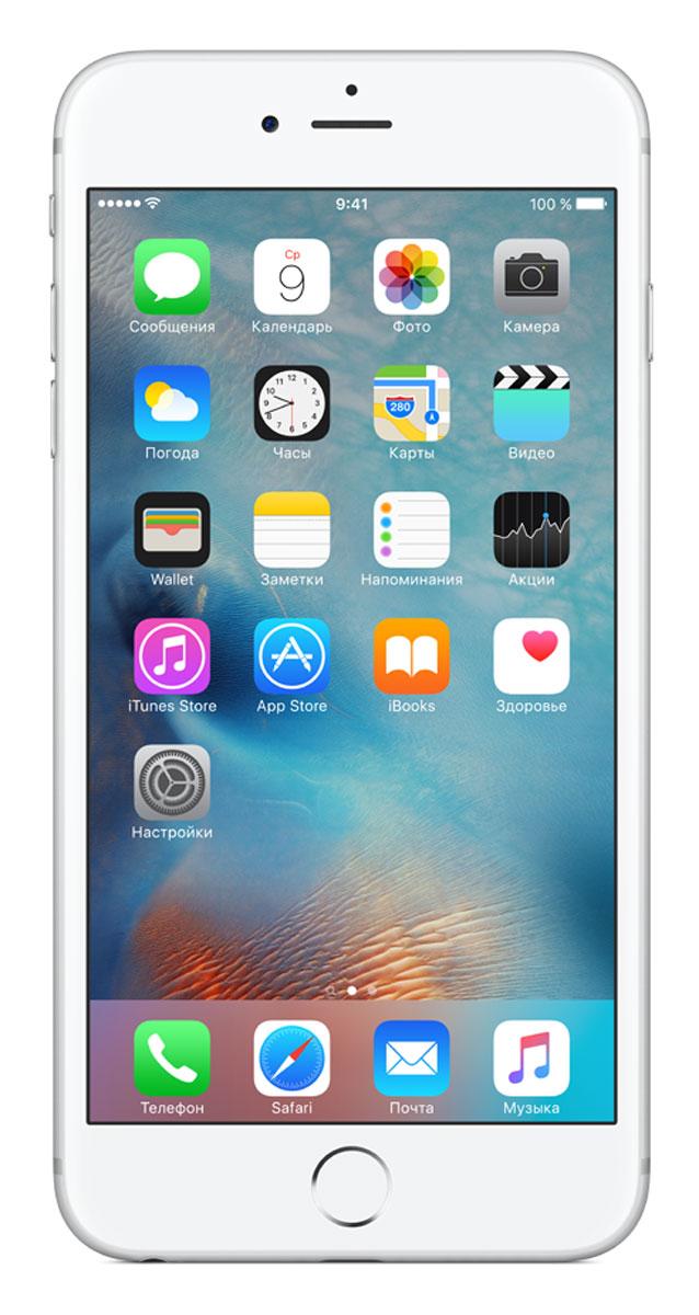 Apple iPhone 6s Plus 128GB, SilverMKUE2RU/AApple iPhone 6s Plus - смартфон, едва начав пользоваться которым, вы сразу почувствуете, насколько все изменилось к лучшему. Технология 3D Touch открывает потрясающие новые возможности - достаточно одного нажатия. А функция Live Photos позволяет буквально оживить ваши воспоминания. И это только начало. Присмотритесь к iPhone 6s Plus внимательнее, и вы увидите инновации на всех уровнях. Новое поколение Multi-TouchС появлением iPhone мир узнал о технологии Multi-Touch, которая навсегда изменила способ взаимодействия с устройствами. Технология 3D Touch открывает совершенно новые возможности. Она позволяет различать силу нажатия на дисплей, что делает многие функции быстрее и удобнее. Кроме того, телефон реагирует на каждый жест лёгким тактильным откликом благодаря использованию нового привода Taptic Engine. 12-мегапиксельные фотографии. Видео 4К. Live Photos12-мегапиксельная камера iSight делает чёткие и детальные снимки, а также позволяет снимать потрясающие видео 4K с разрешением почти в четыре раза больше, чем в HD-видео 1080p. А 5-мегапиксельная HD-камера FaceTime позволяет делать отличные селфи. Кроме того, теперь у вас есть возможность снимать Live Photos, на которых буквально оживают самые дорогие воспоминания. Эта функция записывает несколько мгновений до и после съёмки фотографии, что позволяет посмотреть её в движении, сделав одно нажатие.A9. Самый передовой процессор для смартфонаiPhone 6s Plus оснащён специально разработанным процессором A9 с 64-битной архитектурой. Теперь его производительность достигает уровня, который раньше демонстрировали только настольные компьютеры. Скорость процессора iPhone 6s до 70% выше, чем у моделей предыдущего поколения, а графический процессор работает на 90% быстрее, обеспечивая мгновенный отклик в ресурсоёмких приложениях и играх.Выдающийся дизайнИнновации не всегда очевидны, но присмотревшись к iPhone 6s Plus внимательнее, вы увидите фундаментальные перемены. Корпус изготовлен из 