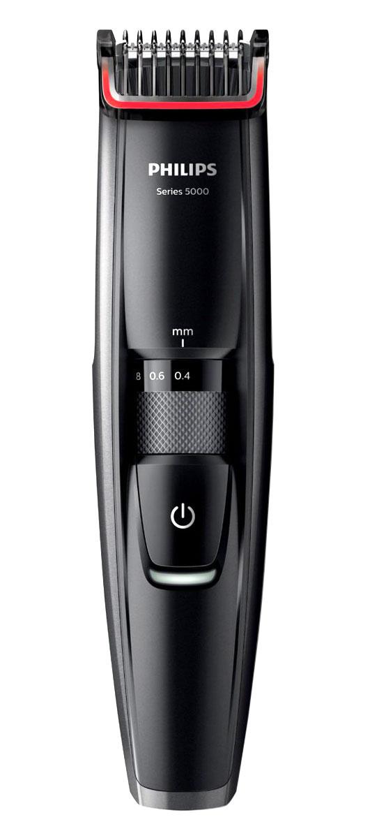 Philips BT5200/16 триммерBT5200/16Триммер Philips BT 5200/16, оснащенный металлическими лезвиями, позволяет создать идеальный образ в соответствии с пожеланиями, будь то трехдневная щетина, короткая или длинная борода. Новый встроенный гребень приподнимает волоски для точного и эффективного подравнивания одним движением.Динамическая система подравнивания и встроенный гребень приподнимают волоски к лезвию для равномерного подравнивания и создания эффекта трехдневной щетины, а также моделирования короткой или длинной бороды. Данная модель обеспечивает подравнивание щетины и одновременно заботу о коже. Новый встроенный гребень приподнимает волоски к лезвиям для удобного и эффективного подравнивания.Триммер оснащен металлическими лезвиями с двойной заточкой, которые срезают больше волосков за одно движение для более быстрого подравнивания. Выберите нужную установку длины 0,4–10 мм с шагом 0,2 мм, повернув колесико на ручке. Выбранная установка будет зафиксирована, чтобы обеспечить идеальное подравнивание.Корпус полностью защищен от проникновения влаги. Зарядка триммера для бороды в течение 1 часа обеспечивает 60 минут автономной работы. Если вам необходима длительная обработка, просто подключите триммер к сети. Триммер может работать как в беспроводном режиме, так и от сети электропитания.Лезвия из нержавеющей сталиЩеточка для чистки
