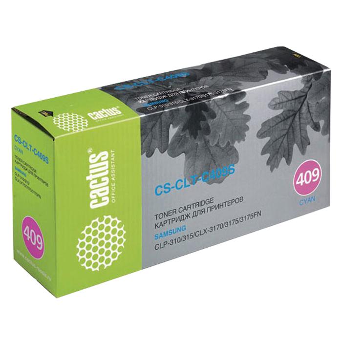 Cactus CS-CLT-C409S, Cyan тонер-картридж для Samsung CLP-310/315; CLX-3170/3175/3175FNCS-CLT-C409SКартридж Cactus CS-CLT-C409S для лазерных принтеров Samsung.Расходные материалы Cactus для печати максимизируют характеристики принтера. Обеспечивают повышенную четкость изображения и плавность переходов оттенков и полутонов, позволяют отображать мельчайшие детали изображения. Обеспечивают надежное качество печати.
