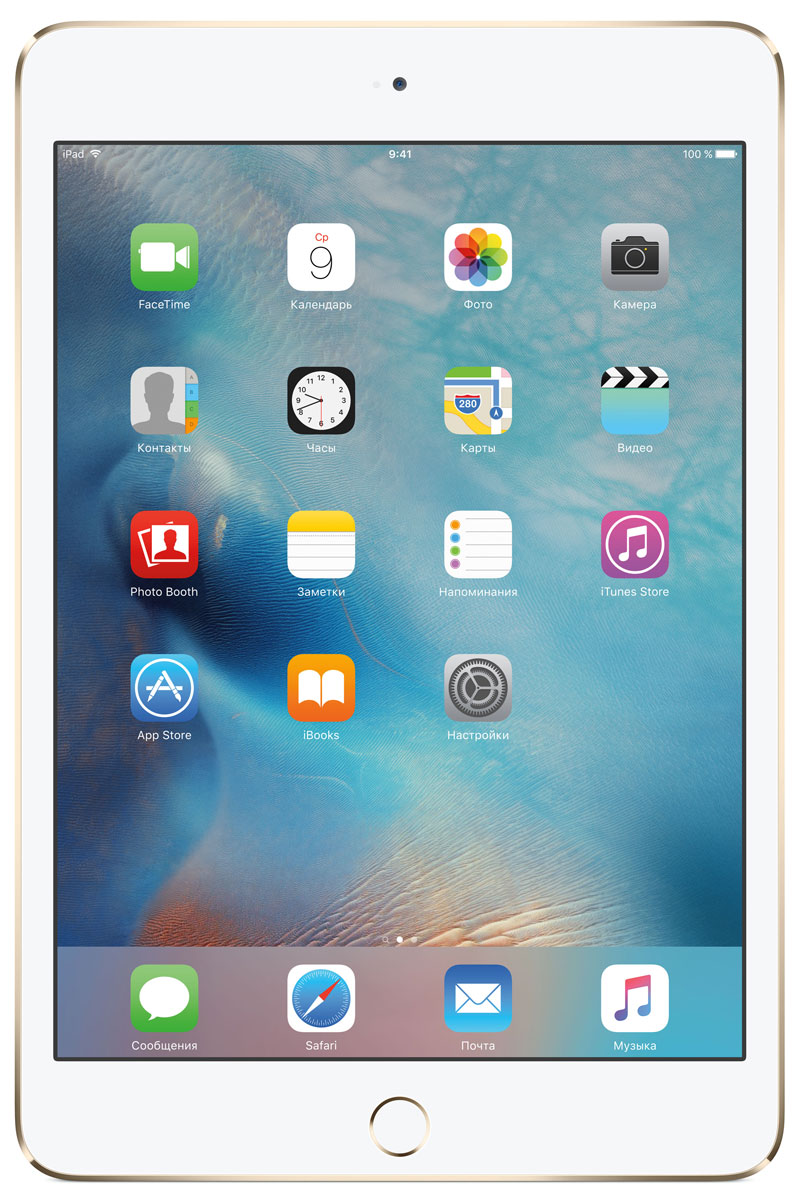 Apple iPad mini 4 Wi-Fi 128GB, GoldMK9Q2RU/AВ ещё более лёгком, тонком и элегантном корпусе iPad mini 4 помещается всё то, что вам так нравится в iPad. Игры, покупки, фильмы и даже работа - всё выглядит невероятно увлекательно на великолепном дисплее Retina. Теперь у вас ещё больше причин всегда брать iPad с собой.iPad mini 4 ещё никогда не был таким удобным. Его толщина всего 6,1 мм - и это никак не влияет на прочность. Надёжный и элегантный алюминиевый корпус unibody прослужит долгие годы и всегда будет радовать глаз.Дисплеи iPad mini предыдущих поколений производились из трёх отдельных компонентов. В iPad mini 4 их объединили в один. Исчезло расстояние между слоями, а вместе с ним и внутренние блики. Результат: на дисплее iPad mini 4 цвета стали ещё реалистичнее, а изображения выглядят контрастнее, ярче и резче.Процессор A8 второго поколения с 64-битной архитектурой - это сердце iPad mini 4. Благодаря невероятной производительности все приложения, от видеоредакторов до 3D-игр, работают легко и плавно. 64-битная архитектура гарантирует невероятную скорость работы и отклика, сравнимую с персональными компьютерами и игровыми консолями.Чтобы задействовать максимум графических возможностей процессора A8 и iOS 9, iPad mini 4 использует Metal - технологию Apple, которая позволяет разработчикам создавать невероятно реалистичные игры консольного уровня. Технология Metal оптимизирована таким образом, чтобы центральный и графический процессоры могли вместе работать над отображением детализированной графики и сложных визуальных эффектов.На iPad mini 4 установлена камера iSight с улучшенной 8-мегапиксельной матрицей, передовой оптикой и мощным процессором обработки сигналов изображения. Снимайте невероятно чёткие фотографии и впечатляющее HD-видео 1080p. HD-камера FaceTime также усовершенствована: новая матрица обеспечивает высокое качество видеозвонков даже при плохом освещении. А дисплей Retina высокого разрешения становится прекрасным видоискателем.Отпечаток пальца - это п