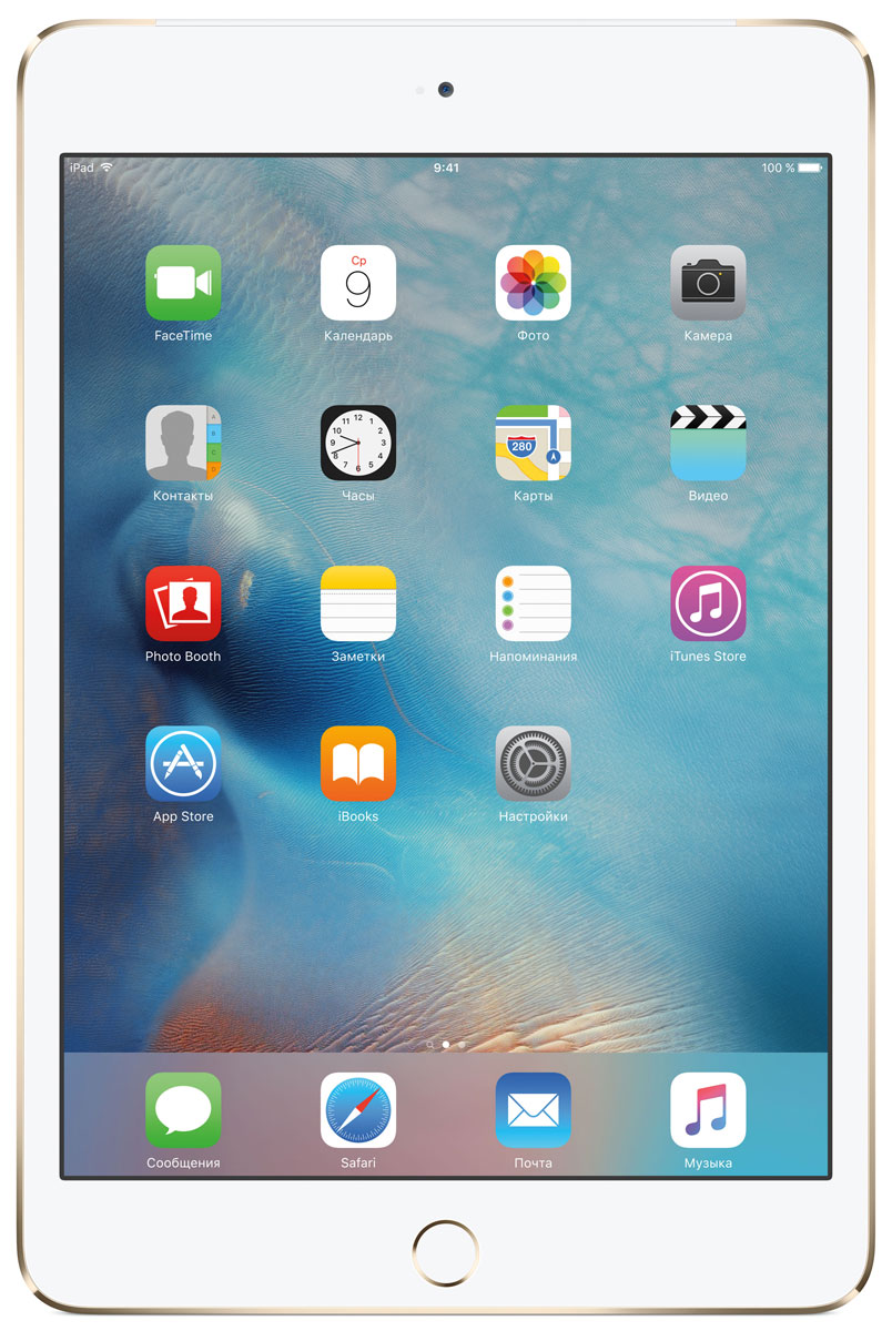 Apple iPad mini 4 Wi-Fi + Cellular 128GB, Gold
