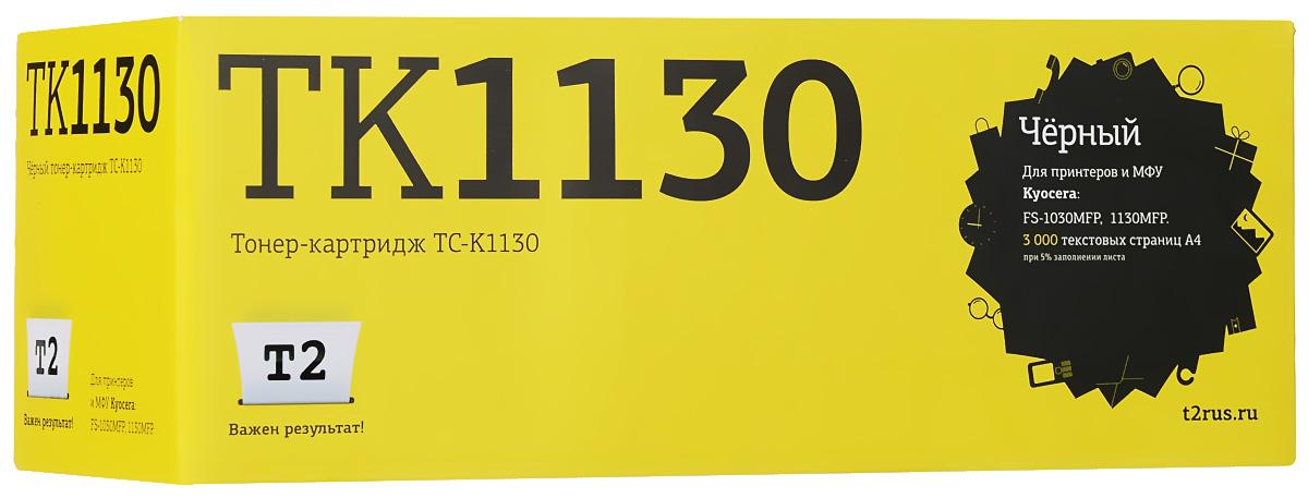 T2 TC-K1130 тонер-картридж для Kyocera FS-1030MFP/1130MFPTC-K1130Картридж T2 TC-K1130 собран из дорогих японских комплектующих, протестирован по стандартам STMC и ISO. Специалисты на заводе следят за всеми аспектами сборки, вплоть до крутящего момента при закручивании винтов. С каждого картриджа на заводе делаются тестовые отпечатки.Для каждой модели картриджа подобраны оптимальные чернила или тонер и фотобарабан. Каждая новая модель проходит тщательную проверку на градиенты, фантомные изображения, ровность заливки и общее качество картинки.