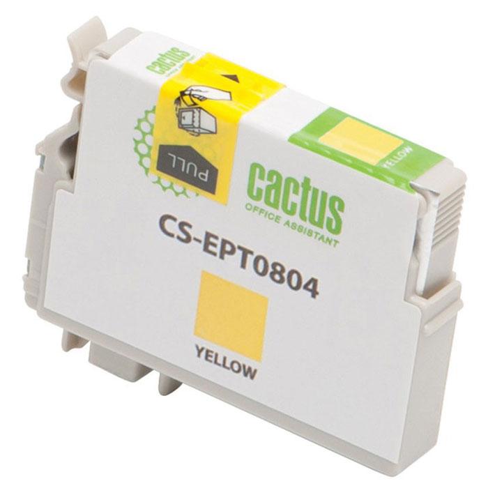 Cactus CS-EPT0804, Yellow струйный картридж для Epson Stylus Photo P50CS-EPT0804Картридж Cactus CS-EPT0804 для струйных принтеров Epson.Расходные материалы Cactus для печати максимизируют характеристики принтера. Обеспечивают повышенную четкость изображения и плавность переходов оттенков и полутонов, позволяют отображать мельчайшие детали изображения. Обеспечивают надежное качество печати.