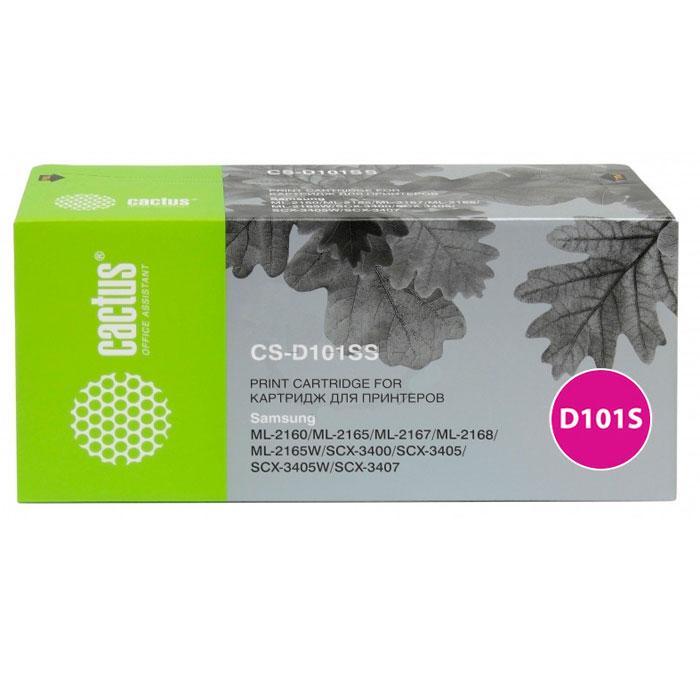 Cactus CS-D101SS, Black тонер-картридж для Samsung ML-2160/ML-2165/ML-2167/ML-2168/ML-2165W/SCX-3400/SCX-3405/SCX-3405W/SCX-3407CS-D101SSКартридж Cactus CS-D101SS для лазерных принтеров Samsung.Расходные материалы Cactus для лазерной печати максимизируют характеристики принтера. Обеспечивают повышенную чёткость чёрного текста и плавность переходов оттенков серого цвета и полутонов, позволяют отображать мельчайшие детали изображения. Обеспечивают надежное качество печати.