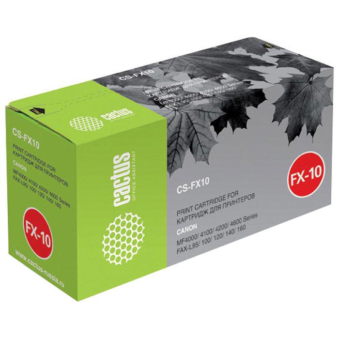 Cactus CS-FX10, Black тонер-картридж для Canon MF4000/4100/4200/4600 Series FAX-L95/100/120/140/160CS-FX10SКартридж Cactus CS-FX10S для лазерных принтеров и факсов Canon.Расходные материалы Cactus для лазерной печати максимизируют характеристики принтера. Обеспечивают повышенную чёткость чёрного текста и плавность переходов оттенков серого цвета и полутонов, позволяют отображать мельчайшие детали изображения. Обеспечивают надежное качество печати.