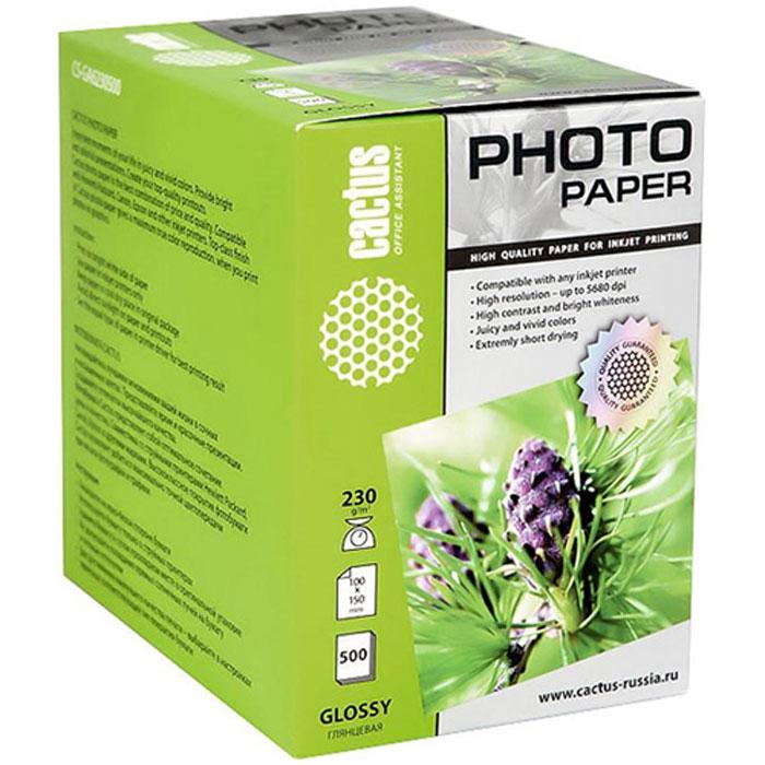 Cactus CS-GA6230500 глянцевая фотобумага