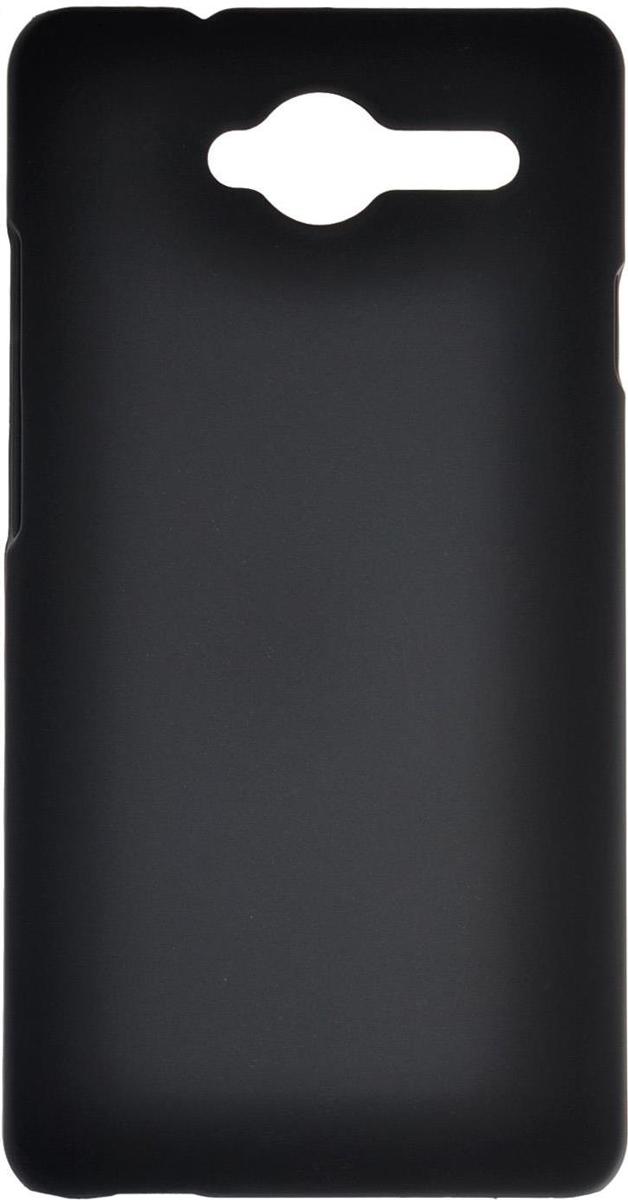 Skinbox 4People чехол для ZTE Blade L3, BlackT-S-ZBL3-002Чехол - накладка Skinbox 4People для ZTE Blade L3 бережно и надежно защитит ваш смартфон от пыли, грязи, царапин и других повреждений. Чехол оставляет свободным доступ ко всем разъемам и кнопкам устройства. В комплект также входит защитная пленка на экран.