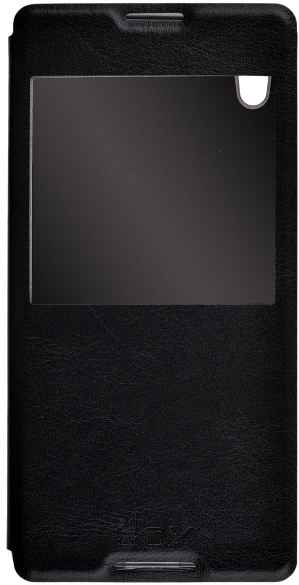 все цены на Skinbox Lux AW чехол для Sony Xperia Z3+, Black онлайн