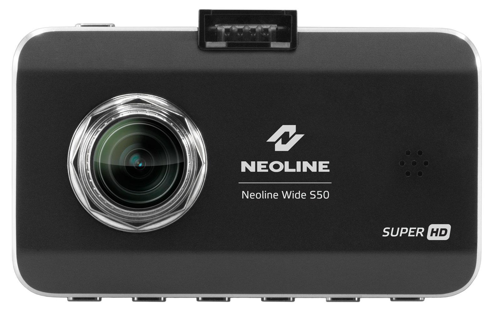 Neoline Wide S50, Black видеорегистраторWide S50Neoline Wide S50 оснащен самым мощным на сегодняшний день процессором Ambarella A7LA50 и самой совершенной матрицей для портативных изделий OV4689 c разрешением 4 мегапикселя, состоящей из 7 стеклянных линз. Эта техническая база позволяет видеорегистратору Neoline Wide S50 снимать видео с разрешением SuperHD 2304x1296 при 30 кадрах в секунду и получать максимально качественную картинку и в дневное, и в ночное время. Благодаря широкому углу обзора - 145o, видеорегистратор Neoline Wide S50 охватывает все 5 полос дорожного полотна, при этом не искажая картинку. Видеорегистратор Neoline Wide S50 зафиксирует действительно все, что происходит на дороге. В штатном креплении на стекло реализована возможность зарядки видеорегистратора через MiniUSB разъем. Это очень удобно, потому что Neoline Wide S50 одним движением легко снимается и одновременно отключается от питания. Видеорегистратор так же легко поворачивается в салон без прерывания записи. Neoline Wide S50 оснащен функцией WDR – это функция расширенного динамического диапазона, обеспечивающая сбалансированное изображение по цвету и свету в сложных условиях - при подсветке сзади и интенсивном изменяющемся освещении. Особенно это важно при въезде/выезде из тоннеля, при ярком прямом солнечном освещении и пр. Благодаря функции WDR, в видеорегистраторе Neoline Wide S50 качество видео-съемки остается на высоком уровне даже в самых сложных условиях. Большой 3-х дюймовый дисплей Neoline Wide S50 дает возможность комфортно просматривать записанные видеоролики на самом видеорегистраторе. Также на большом экране удобнее настраивать устройство и регулировать обзор. В отличие от обычной камеры видеорегистратор должен быть оснащен специализированным функционалом. В Neoline Wide S50 предусмотрено все: датчик движения, G-сенсор, циклическая запись. Все это гарантированно сохранит каждое мгновение поездки.
