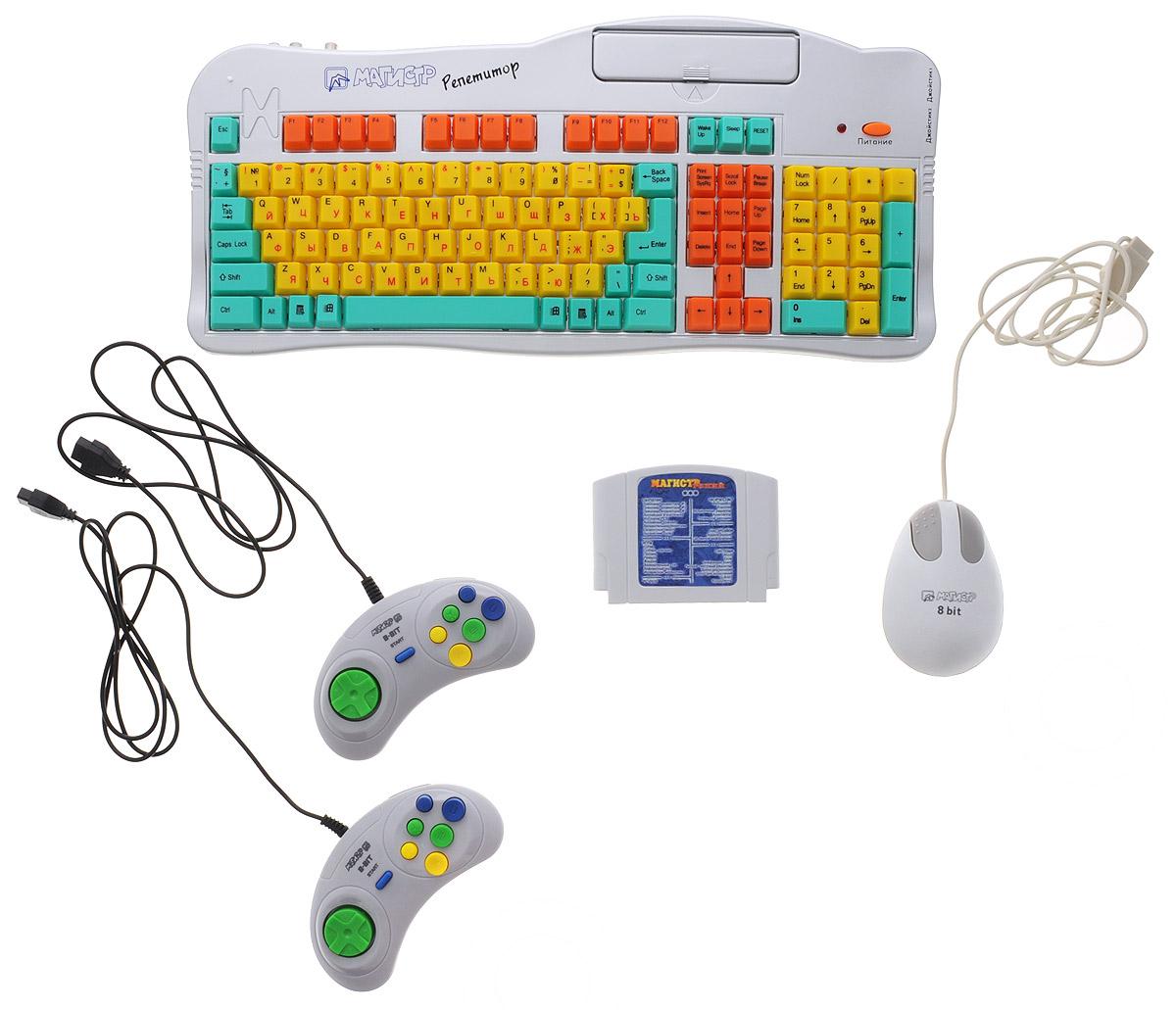 Игровая приставка Магистр Репетитор (8 bit)SG-1644Новое поколение клавиатурных 8-ми битных приставок семейства Магистр от NewGame. Расширенная комплектация, суперсовременный дизайн консоли и внешних устройств, а также высокое качество сделали эти приставки лидерами своего класса.Приставка Магистр Репетитор это удачный синтез обучающего 8-ми разрядного компьютера и полноценной 8-ми разрядной игровой приставки. С помощью приставки Магистр Репетитор ты сможешь не только проверить свою эрудицию и смекалку, освоить азы английского языка, научиться быстро печатать, составить собственную программу на языке программирования Бейсик, но и отдохнуть, играя в многочисленные игры стандарта Nintendo 8-bit, среди которых обязательно будут твои любимые. В комплекте приставки Магистр Репетитор помимо современных эргономичных и тщательно откалиброванных джойстиков, светового пистолета нового образца, также присутствует манипулятор мышь, который позволит тебе с легкостью управлять операционной системой приставки. Приставка Магистр Репетитор собрана из высококачественных комплектующих, прошедших жесткие нормы контроля качества NewGame, поэтому она долго будет твоим наставником в обучающих программах и верным спутником в безграничном мире компьютерных игр. Приставка Магистр Репетитор специально для тех, кто ценит возможность обучаться и играть одновременно, кто не боится сложных задач и всегда найдет правильное решение! А значит, это твоя приставка!