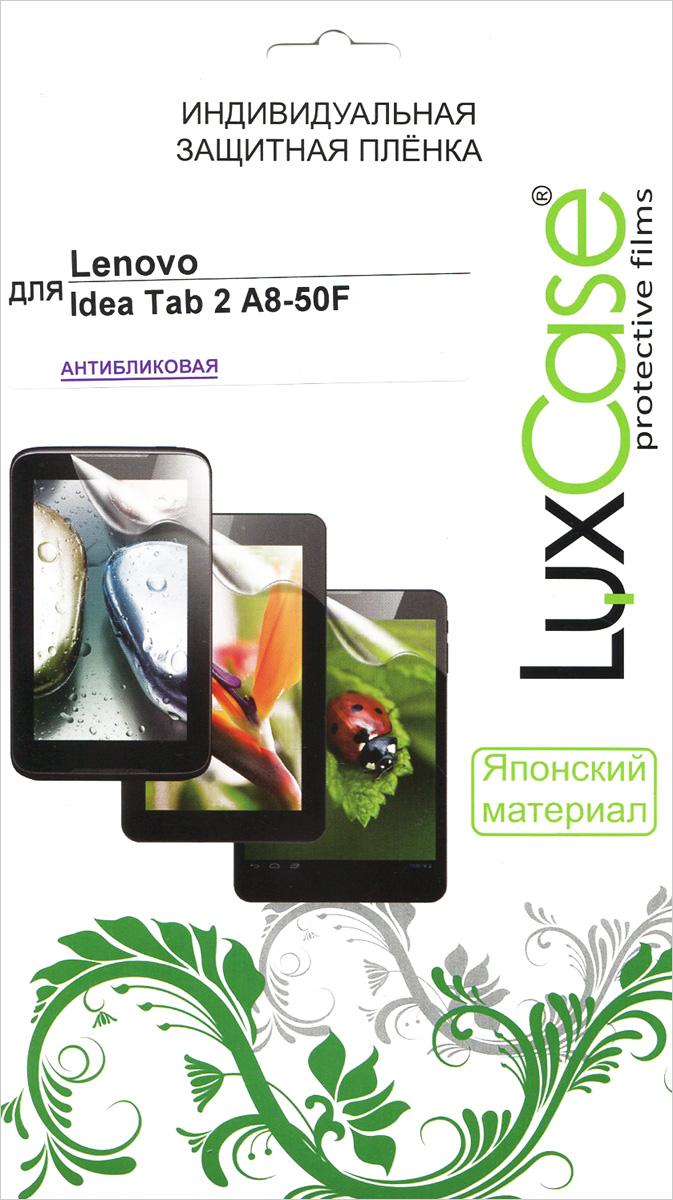 Luxcase защитная пленка для Lenovo Idea Tab 2 A8-50F, антибликовая51066Защитная пленка Luxcase для Lenovo Idea Tab 2 A8-50F сохраняет экран планшета гладким и предотвращает появление на нем царапин и потертостей. Структура пленки позволяет ей плотно удерживаться без помощи клеевых составов и выравнивать поверхность при небольших механических воздействиях. Пленка практически незаметна на экране планшетного компьютера и сохраняет все характеристики цветопередачи и чувствительности сенсора.