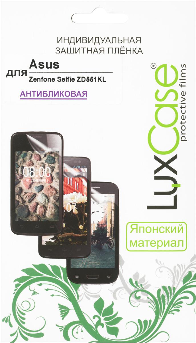 Luxcase защитная пленка для Asus ZenFone Selfie ZD551KL, антибликовая51752Защитная пленка Luxcase для Asus ZenFone Selfie ZD551KL сохраняет экран смартфона гладким и предотвращает появление на нем царапин и потертостей. Структура пленки позволяет ей плотно удерживаться без помощи клеевых составов и выравнивать поверхность при небольших механических воздействиях. Пленка практически незаметна на экране смартфона и сохраняет все характеристики цветопередачи и чувствительности сенсора.