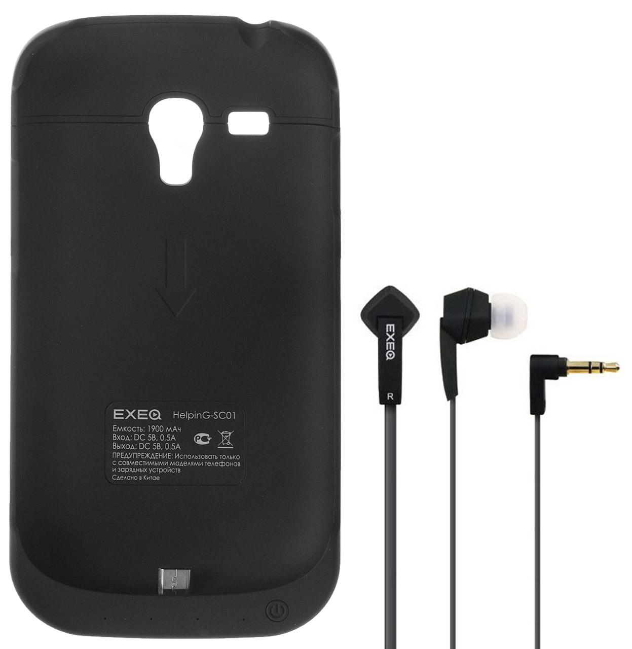 EXEQ HelpinG-SC01 чехол-аккумулятор для Samsung Galaxy S3 mini, Black (1900 мАч, клип-кейс)HelpinG-SC01 BLExeq HelpinG-SС01 – компактный чехол-аккумулятор для Samsung Galaxy S3 Mini. Дополнительный аккумулятор емкостью в 1900 мАч позволит повысить работоспособность вашего смартфона как минимум вдвое. Защитный чехол Exeq HelpinG-SС01 обеспечит надежную защиту смартфона от царапин, острых предметов и прочих внешних воздействий. Компактные размеры чехла и лаконичный дизайн позволят не только удобно и быстро поместить смартфон в чехол, но и совсем незначительно увеличат размеры и вес самого смартфона. Exeq HelpinG-SС01 станет просто великолепным аксессуаром для активных пользователей Samsung Galaxy S3 Mini, а также для тех, кто много времени проводит в дороге или собирается на отдых.Зарядка чехла-аккумулятора EXEQ HelpinG-SC01 происходит от зарядного устройства телефона, при этом аппарат из чехла доставать не нужно. Достаточно просто подсоединить зарядное к чехлу и зарядка начнется автоматически. Для зарядки телефона необходимо подсоединить зарядное устройство к чехлу и нажать на кнопку питания на чехле. Аналогично происходит и подключение телефона к компьютеру – чехол-аккумулятор Exeq HelpinG-SС01 обеспечивает идеальную передачу данных между смартфоном и другими электронными устройствами.В комплект также входят высококачественные наушники Exeq HPC-002 с плоским кабелем с защитой от спутывания. Для блокировки нежелательных шумов в комплекте с наушниками поставляются мягкие силиконовые амбушюры 3-х размеров, которые удобно помещаются в ушах и не оказывают давления на ушную раковину. Прочный L-образный штекер с позолоченным коннектором 3,5 мм позволит комфортно подключить Exeq HPC-002 ко многим портативным устройствам.Технические характеристики Exeq HPC-002:Частотный диапазон: 19-20000 ГцДинамики: 10 ммЧувствительность: 105 дБИмпеданс: 16 ОмДлина кабеля: 1,3 м