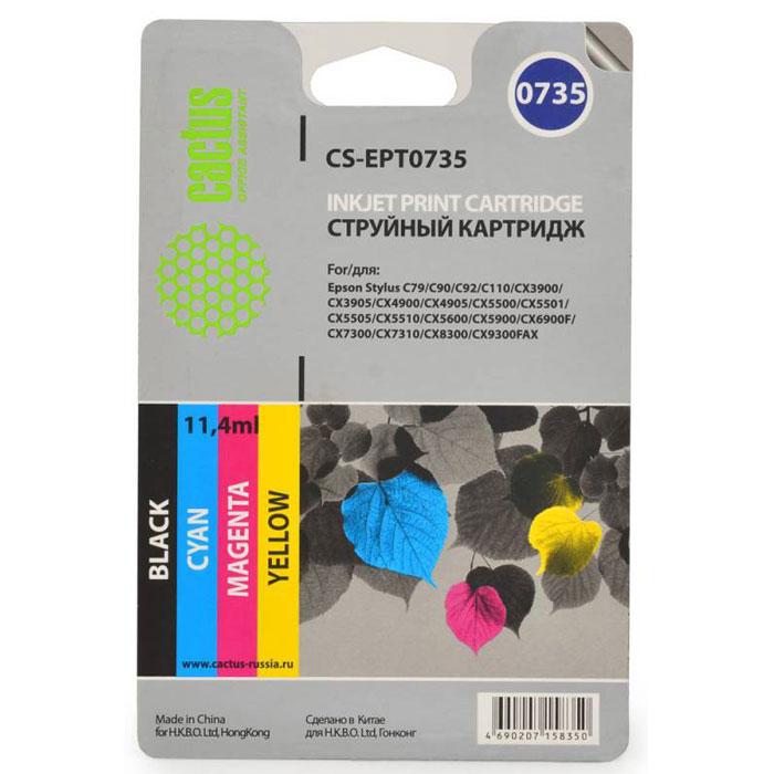 Cactus CS-EPT0735, Color комплект струйных картриджей для Epson Stylus С79/C110/СХ3900/CX4900CS-EPT0735Каждый, кто пользуется печатающими устройствами знает, что они не обходятся без расходных материалов. Ощутите надежное и профессиональное качество печати с Cactus CS-EPT0735. С этим комплектом картриджей значительно увеличится эффективность работы, так как их ресурса хватит на длительный период.Подходят для Epson Stylus С79 / C110 / СХ3900 / CX4900