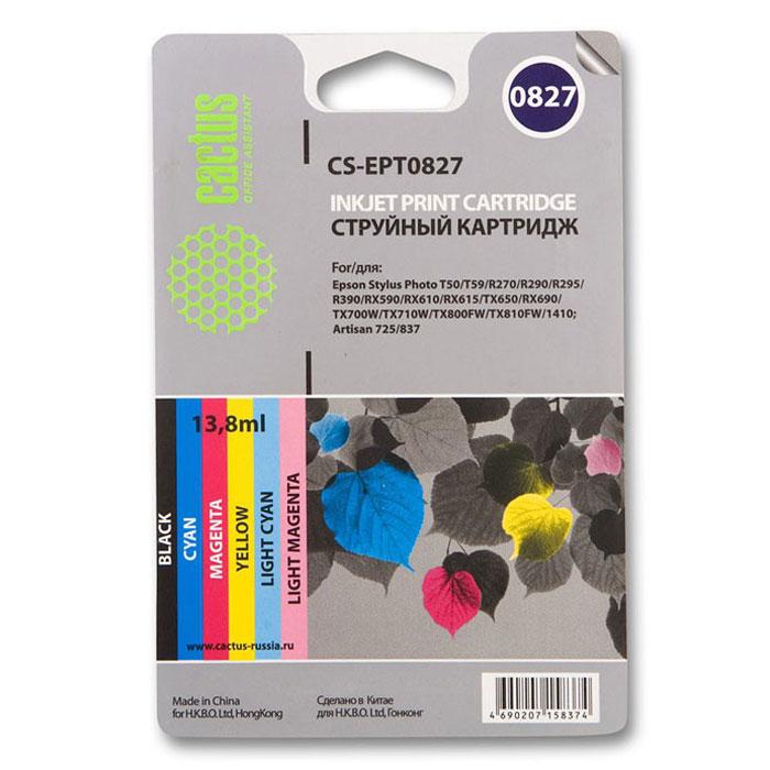 Cactus CS-EPT0827, Color комплект струйных картриджей для Epson Stylus Photo R270/290/RX590CS-EPT0827Каждый, кто пользуется печатающими устройствами знает, что они не обходятся без расходных материалов. Ощутите надежное и профессиональное качество печати с Cactus CS-EPT0827. С этим комплектом картриджей значительно увеличится эффективность работы, так как их ресурса хватит на длительный период.Подходят для Epson Stylus Photo R270 / R290 / RX590
