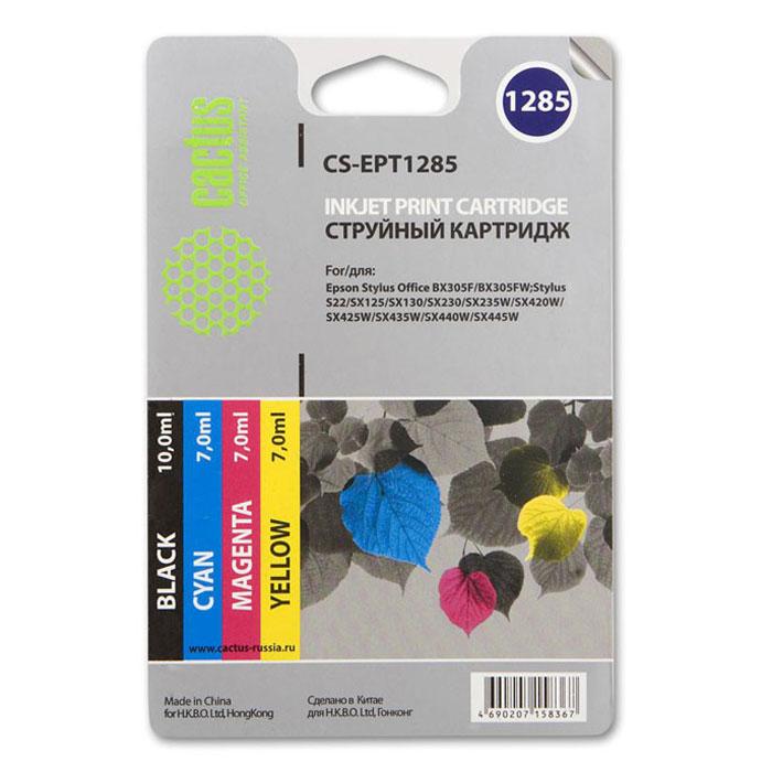 Cactus CS-EPT1285, Color комплект струйных картриджей для Epson Stylus S225; Office BX305CS-EPT1285Каждый, кто пользуется печатающими устройствами знает, что они не обходятся без расходных материалов. Ощутите надежное и профессиональное качество печати с Cactus CS-EPT1285. С этим комплектом картриджей значительно увеличится эффективность работы, так как их ресурса хватит на длительный период.Подходят для Epson Stylus SX125 / SX425W / SX420W / S22 / Office BX305F / BX305FW
