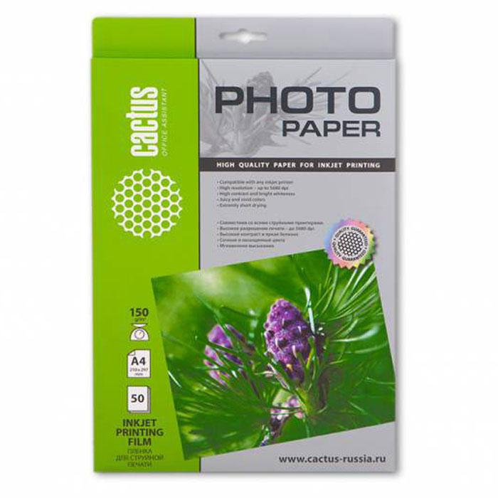 Cactus CS-FA415050 пленка для струйной печатиCS-FA415050Прозрачная пленка Cactus CS-FA415050 для струйной печати.Прозрачные полиэстеровые пленки предназначены для изготовления презентационных слайдов, рекламных материалов и т.д. Специальное покрытие обеспечивает получение четких текстов, фотографическое качество изображений, точную цветопередачу. Пленки не смазываются при печати, быстро сохнут, не выцветают. Совместимы как с водорастворимыми, так и с пигментными чернилами. Изображения на пленках устойчивы к внешним воздействиям, долговечны.
