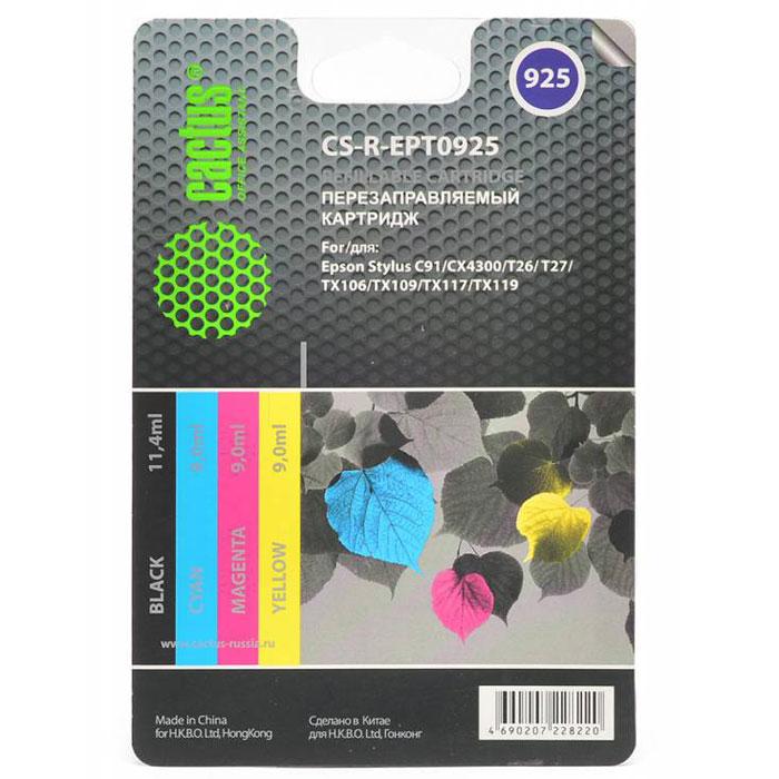Cactus CS-R-EPT0925, Color комплект картриджей для Epson Stylus C91/CX4300/T26CS-R-EPT0925Комплект перезаправляемых картриджей Cactus CS-R-EPT0925 для Epson Stylus C91/ CX4300/ T26/ T27/ TX106/ TX109/ TX117/ TX119.Расходные материалы Cactus для печати максимизируют характеристики принтера. Обеспечивают повышенную четкость изображения и плавность переходов оттенков и полутонов, позволяют отображать мельчайшие детали изображения. Обеспечивают надежное качество печати.Объем цветных картриджей: 9,0 мл