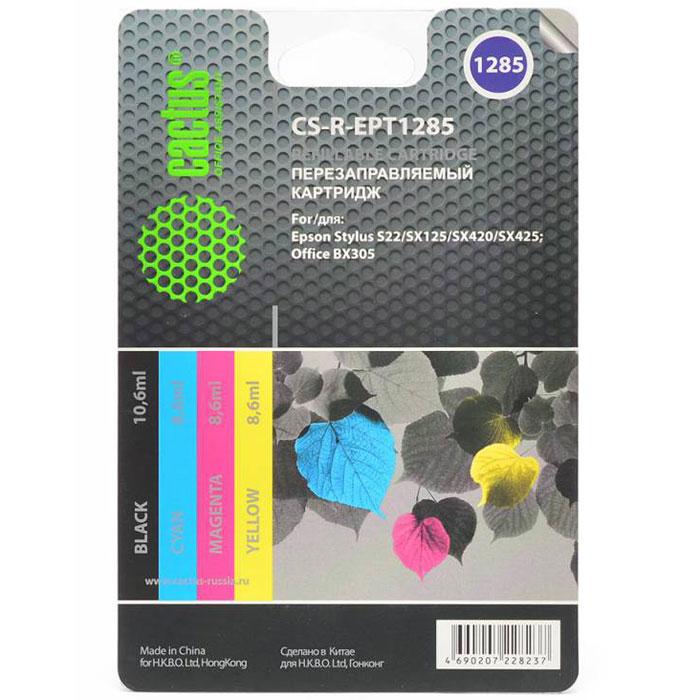 Cactus CS-R-EPT1285, Color комплект картриджей для Epson Stylus S22/SX125/SX420/SX425CS-R-EPT1285Комплект перезаправляемых картриджей Cactus CS-R-CAN425 для Epson Stylus S22/ SX125/ SX420/ SX425; Office BX305.Расходные материалы Cactus для печати максимизируют характеристики принтера. Обеспечивают повышенную четкость изображения и плавность переходов оттенков и полутонов, позволяют отображать мельчайшие детали изображения. Обеспечивают надежное качество печати.Объем цветных картриджей: 8,6 мл