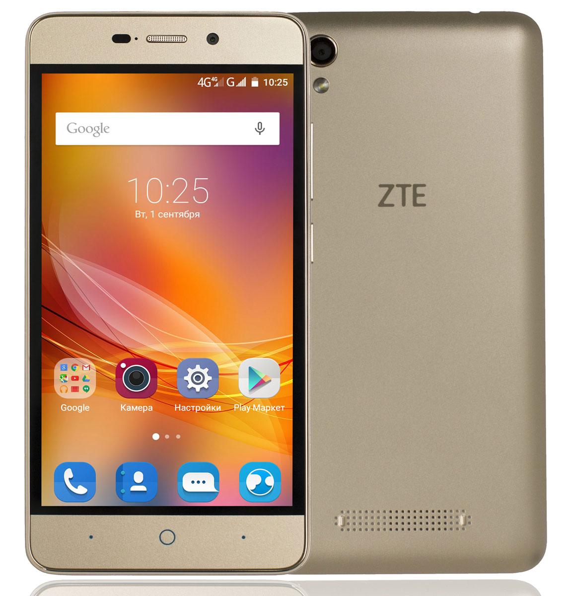 ZTE Blade X3, GoldZTE BLADE X3 (4G) GOLDZTE Blade X3 - доступный и производительный LTE-смартфон c аккумулятором емкостью 4000 мАч (имеется функция Power Bank). Данная модель работает модель на базе 64-битного четырехъядерного процессора MediaTek MT6735P 1 ГГц с 1 ГБ оперативной памяти. Для хранения данных доступно 8 ГБ встроенной памяти. Смартфон оборудован качественным 5-дюймовым HD IPS-дисплеем с разрешением 1280 x 720. На нем будет удобно просматривать фотографии и видеоролики, а также работать в интернете. Девайс обладает двумя слотами для SIM-карт, слотом для карт памяти microSD (до 32 ГБ).ZTE Blade X3оснащен двумя камерами: основной на 8 мегапикселей и фронтальной на 5 мегапикселей. Основная камера отлично справляется со съемкой в слабо освещенных местах. А фронтальная идеально подойдет для видеозвонков и селфи.Телефон сертифицирован Ростест и имеет русифицированный интерфейс меню, а также Руководство пользователя.