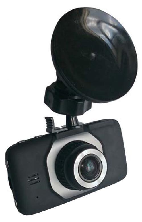 AVS VR-646FH, Black автомобильный видеорегистраторA80952SЭто компактное техническое устройство для записи видео, которое позволит его владельцу чувствовать себя на дороге более уверенно, защитит автомобиль от возможных неприятных сюрпризов на стоянке или парковке, поможет разрешить спорные ситуации со страховой компанией и сотрудниками ГИБДД.