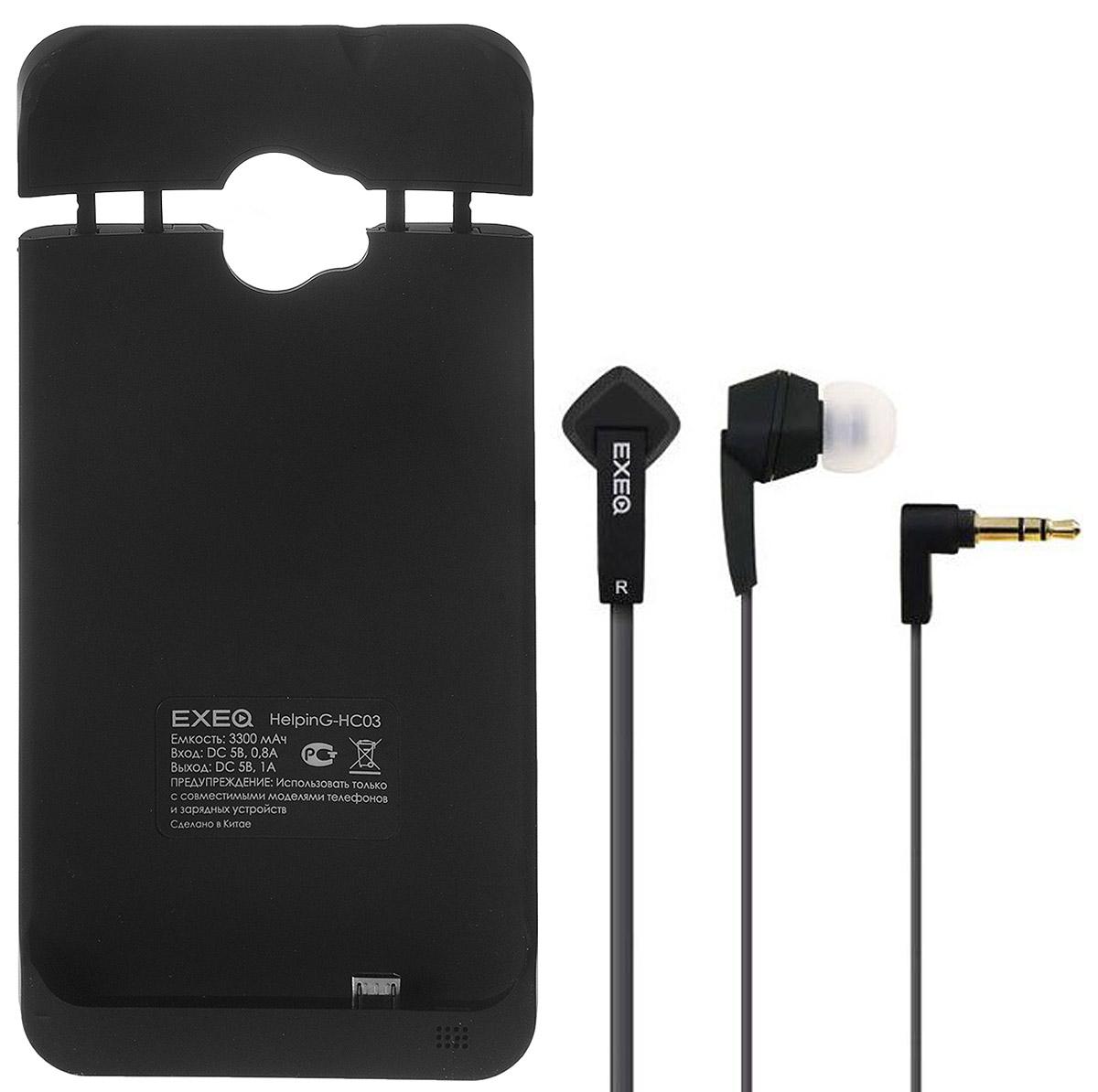 EXEQ HelpinG-HC03 чехол-аккумулятор для HTC One M7 (Dual Sim), Black (3300 мАч, клип-кейс)HelpinG-HC03 BLExeq HelpinG-HC03 - стильный и надежный чехол-аккумулятор для смартфона HTC One M7. Удобный и лаконичный дизайн чехла позволит не только быстро и удобно помещать телефон в чехол, но и надежно защитить заднюю поверхность телефона от загрязнений и царапин даже во время самой активной эксплуатации. Встроенный аккумулятор емкостью 3300 мАч обеспечит своевременную подзарядку батареи смартфона. Для удобства пользования смартфоном Exeq HelpinG-HC03 снабжен встроенной подставкой – она позволит надежно закрепить телефон в горизонтальном положении для комфортного просмотра видео, чтения электронных книг или общения по скайпу.Заряжается чехол-аккумулятор Exeq HelpinG-HC03 от зарядного устройства телефона, причем заряжать оба устройства можно не извлекая телефон из чехла. Так для зарядки телефона просто подсоедините зарядное устройства к чехлу и нажмите кнопку питания на задней поверхности чехла, а для зарядки чехла просто подсоедините зарядное устройство к нему. Состояние уровня заряда батареи чехла-аккумулятора отражают 4 индикатора, расположенных на задней поверхности чехла (рядом с кнопкой питания).В комплект также входят высококачественные наушники Exeq HPC-002 с плоским кабелем с защитой от спутывания. Для блокировки нежелательных шумов в комплекте с наушниками поставляются мягкие силиконовые амбушюры 3-х размеров, которые удобно помещаются в ушах и не оказывают давления на ушную раковину. Прочный L-образный штекер с позолоченным коннектором 3,5 мм позволит комфортно подключить Exeq HPC-002 ко многим портативным устройствам.Технические характеристики Exeq HPC-002:Частотный диапазон: 19-20000 ГцДинамики: 10 ммЧувствительность: 105 дБИмпеданс: 16 ОмДлина кабеля: 1,3 м