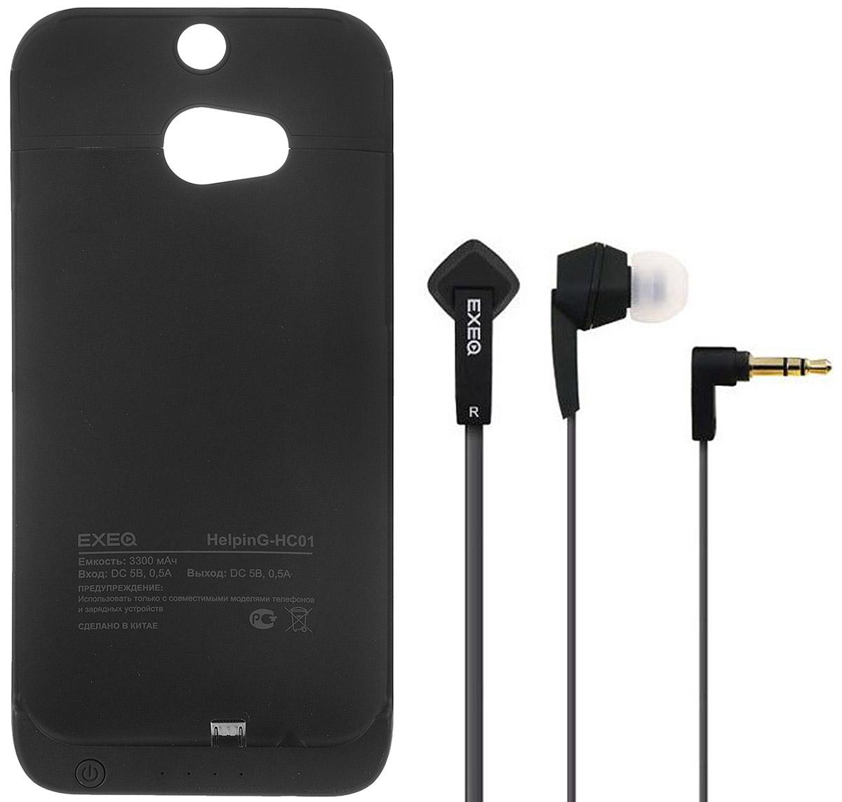 EXEQ HelpinG-HC01 чехол-аккумулятор для HTC One M8, Black (3300 мАч, клип-кейс)HelpinG-HC01 BLЧехол-аккумулятор Exeq HelpinG-HC01 – практичный и стильный аксессуар для смартфона HTC ONE M8! Благодаря специальной конструкции HelpinG-HC01 прекрасно защитит заднюю панель смартфона от загрязнений и царапин, а благодаря встроенному аккумулятору емкостью в 3300 мАч позволит увеличить время работы вашего смартфона в 2 раза! Конструкция чехла-аккумулятора выполнена в миниатюрном форм-факторе – надежная защита задней панели и удачное боковое крепление смартфона в чехле. Благодаря такой конструкции и небольшому весу чехол незначительно увеличит габариты вашего смартфона, но при этом обеспечит его второй батареей.Для зарядки телефона от сети, его совсем не нужно извлекать из чехла EXEQ HelpinG-HC01 - просто подсоедините зарядное устройство от телефона к чехлу и нажмите кнопку питания на чехле - телефон начнет заряжаться. Если кнопку питания не нажимать, то будет происходить зарядка чехла-аккумулятора. Уровень заряда чехла-аккумулятора демонстрируется при помощи четырех индикаторов заряда. Также для удобного использования телефона, чехол оборудован встроенной подставкой, которая позволит надежно закрепить телефон в горизонтальном положении, например для просмотра видео, чтения электронных книг.В комплект также входят высококачественные наушники Exeq HPC-002 с плоским кабелем с защитой от спутывания. Для блокировки нежелательных шумов в комплекте с наушниками поставляются мягкие силиконовые амбушюры 3-х размеров, которые удобно помещаются в ушах и не оказывают давления на ушную раковину. Прочный L-образный штекер с позолоченным коннектором 3,5 мм позволит комфортно подключить Exeq HPC-002 ко многим портативным устройствам.Технические характеристики Exeq HPC-002:Частотный диапазон: 19-20000 ГцДинамики: 10 ммЧувствительность: 105 дБИмпеданс: 16 ОмДлина кабеля: 1,3 м