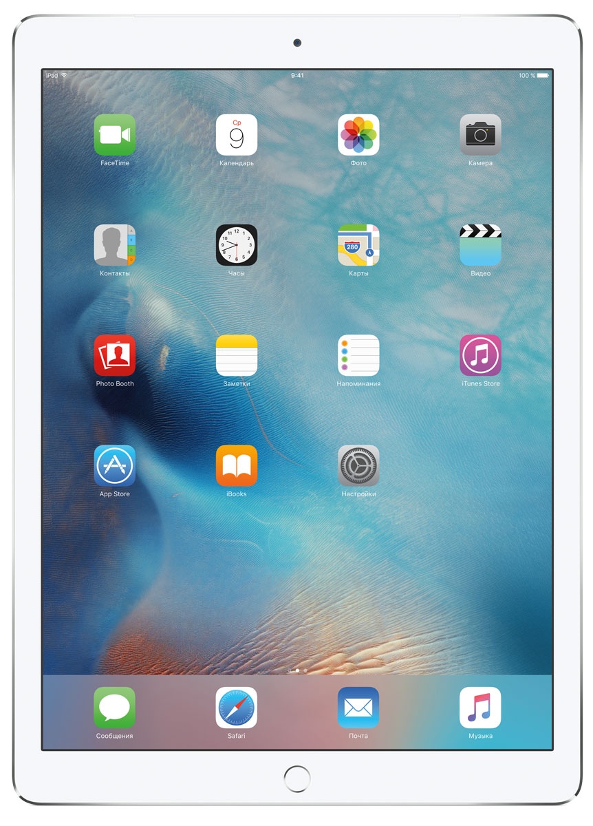 Apple iPad Pro Wi-Fi + Cellular 128GB, Silver - Планшеты