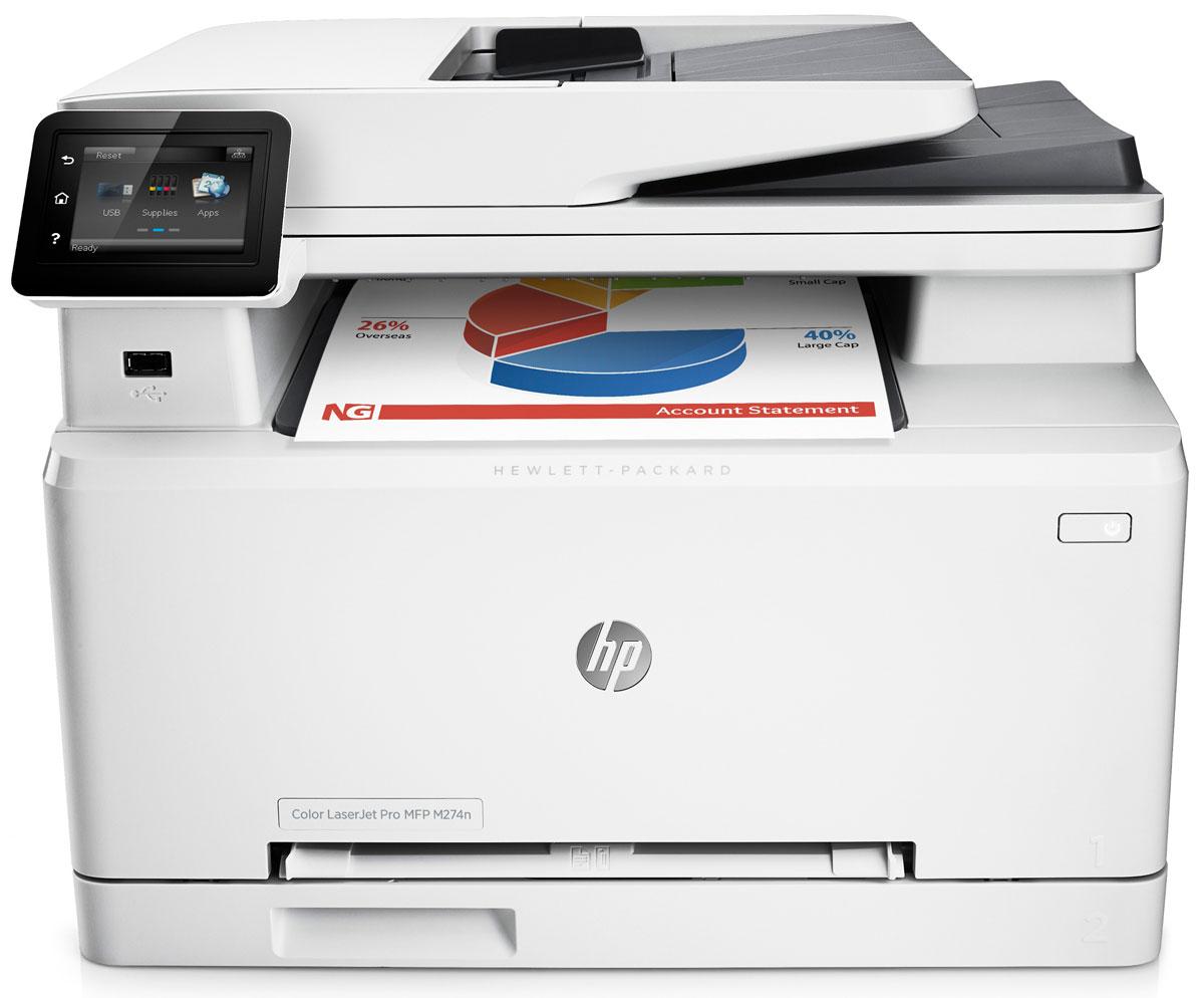 HP Color LaserJet Pro M274n (M6D61A) МФУM6D61AМФУ HP Color LaserJet Pro M274n предоставляет все необходимые инструменты для работы благодаря возможностям печати, копирования и сканирования.Печатайте высококачественные цветные документы, способные ускорить развитие вашего бизнеса, прямо в офисе. Это самое компактное МФУ в своем классе. Оно может очень быстро выходить из спящего режима по сравнению с другими устройствами.Сенсорный экран диагональю 7,6 см позволяет быстро находить необходимые приложения и выполнять сканирование непосредственно в электронную почту или облачное хранилище.Отправляйте на печать документы Microsoft Word и PowerPoint прямо с USB-накопителя.Встроенный интерфейс 10/100 Base-TX для подключения к сети Fast Ethernet обеспечивает совместное использование МФУ и ресурсов.Устройство поставляется полностью готовым к работе с предварительно установленными лазерными картриджами. При необходимости их можно заменить на специальные картриджи увеличенной емкости.