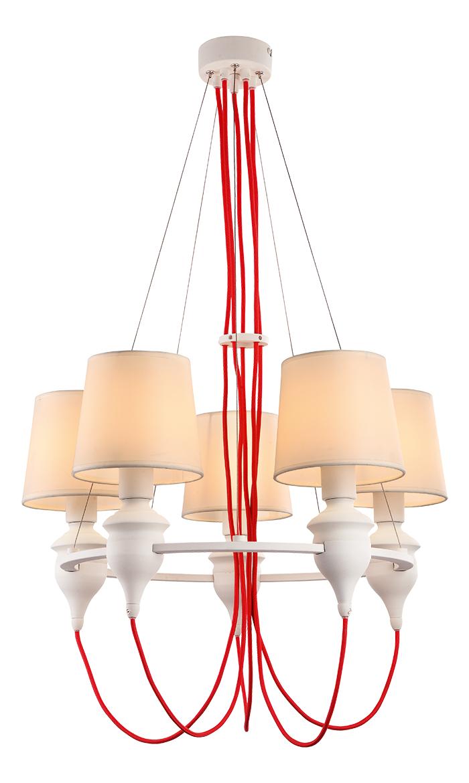 Светильник подвесной Arte Lamp SERGIO A3325LM-5WHA3325LM-5WH