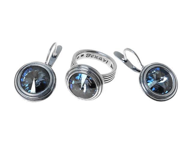 Комплект украшений Jenavi Эмбаси: кольцо, серьги, цвет: серебристый, синий. Размер 19. j1713246Колье (короткие одноярусные бусы)Очаровательный комплект украшений Jenavi Эмбаси включает в себя стильное кольцо и серьги.Оригинальные серьги, выполненныеиз гипоаллергенного ювелирного сплава с серебристым покрытием, дополнены большим кристаллом Сваровски. Серьги застегиваются на английский замок. Элегантное кольцо выполнено гипоаллергенного ювелирного сплава с серебристым покрытием и декорировано большим кристаллом Сваровски. Изящный комплект придаст вашему образу изюминку, подчеркнет красоту вечернего платья или преобразит повседневный наряд.