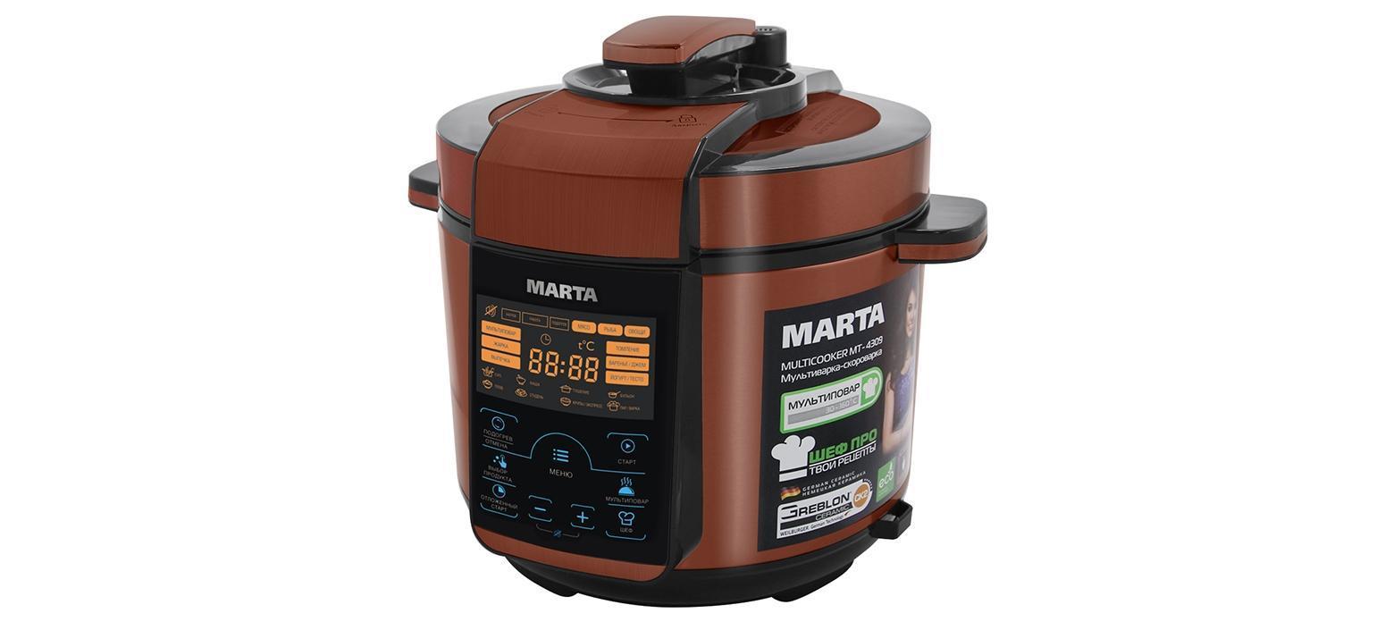 Marta MT-4309, Black Red мультиваркаMT-4309Marta представляет новую уникальную мультиварку-скороварку, обладающую совершенным дизайном и всеми возможными функциями. Это настоящий прибор 2 в 1 - мультиварка и скороварка! Он позволяет готовить с давлением и без давления.МАRТА МТ-4309 комплектуется ТОЛСТОСТЕННОЙ чашей с немецким керамическим покрытием GREBLON® CK2. Главной особенностью модели МАRТА МТ-4309 является то, что это универсальное устройство, которое совмещает функции мультиварки и скороварки. В ней есть программы, которые используют технологию приготовления пищи под давлением, а есть программы, присущие простым мультиваркам, в которых приготовление происходит без давления. Ваше блюдо никогда не подгорит, сохранит свой вкус, аромат и витамины. СЕНСОРНОЕ управление позволит с легкостью управляться 45 программами приготовления, из которых 21 - полностью автоматическая: 15 работают в режиме скороварки, а 6 - в режиме мультиварки. Остальные 24 программы настраиваются вручную. А для полного раскрытия кулинарного таланта - программа МУЛЬТИПОВАР в комбинации с программой ШЕФ и функцией ШЕФ ПРО! Откройте для себя новые кулинарные возможности со скороварками Marta!МУЛЬТИПОВАР - задай собственные программы!В нашей мультиварке-скороварке предусмотрена программа «Мультиповар», которая позволяет устанавливать любые настройки времени и температуры для приготовления Ваших любимых блюд. Диапазон установки температуры – от 30 до 160°С с шагом в 1°С. Диапазон установки времени – от 1 минуты до 24 часов с шагом в 1 минуту и 1 час. С «Мультиповаром» Вы ни чем не ограничены. Любой рецепт, рассказанный по секрету старыми друзьями или найденный в выцветших строчках забытой на полке кулинарной книги, теперь может обрести новую жизнь и порадовать не только Вас, но и Ваших близких! Но самое главное, «Мультиповар» поможет Вам придумать свой самый лучший рецепт!ШЕФ ПРО - Изменяй базовые программы по своему вкусу и сохраняй в памяти любимые рецепты!Одной из главных особенностей современн