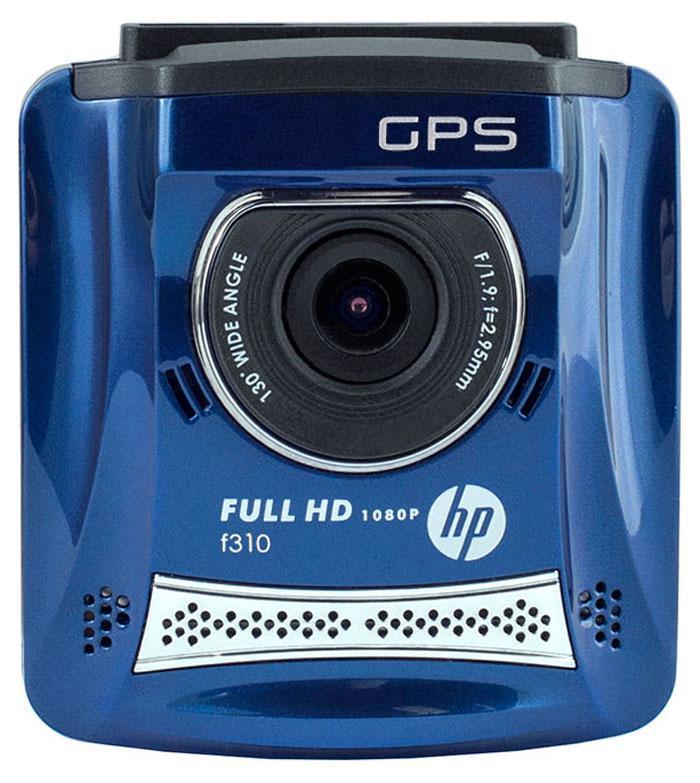 HP f310, Blue видеорегистратор2601001311Видеорегистратор HP f310 эта компактная Full HD 1080p видеокамера с широкоугольным объективом WDRбудет фиксировать все важные детали вашей поездки в режиме реального времени. Благодаря встроенному датчику удара/торможения/ускорения вы никогда не останетесь без так необходимого вам видео, а также информации о местоположении, во время экстренных ситуаций. К тому же в комплект входит автомобильное зарядное устройство - видеорегистратор всегда готов к работе. Встроенный 3-Axis G-сенсорный датчик движенияВстроенный 3-axis датчик движения, который автоматически включит запись в случае столкновения. К тому же видеофайл сохранится в специальной защищенной папке. С этим датчиком можно настроить камеру так, чтобы она всегда начинала запись, когда начинается движение. Независимо от настроек, встроенный GPS всегда отследит и сохранит вместе с видео данные о вашем местоположении.FullHD 1080 формат записи видеоF310 позволяет записывать видео в формате full HD 1080p, захватывать все ключевые моменты, делать четкими детали и яркими цвета. С картой Micro SD класса 6 и выше емкостью до 32 ГБ у вас будет достаточно места для хранения HD видео.Маленький размер с большим углом обзора WDRF310 небольшого размера, что делает его идеальным вариантом для вашего автомобиля. И он всегда под рукой, когда необходим. Даже, будучи таким маленьким f310 имеет угол обзора 130. С ним вы захватите все важные детали. F310 полностью интегрированный GPS, что обеспечит информацию о местоположении для всех ваших фотографии и видео.Удобные автомобильное крепление для видеорегистратора и зарядкаF310 укомплектован креплением для видеорегистратора и автомобильным зарядным устройством с удлиненным шнуром. Это позволяет устанавливать его в разных местах в автомобиле. Удобство крепления делают установку и перемещение видеорегистратора удобнее и быстрее.