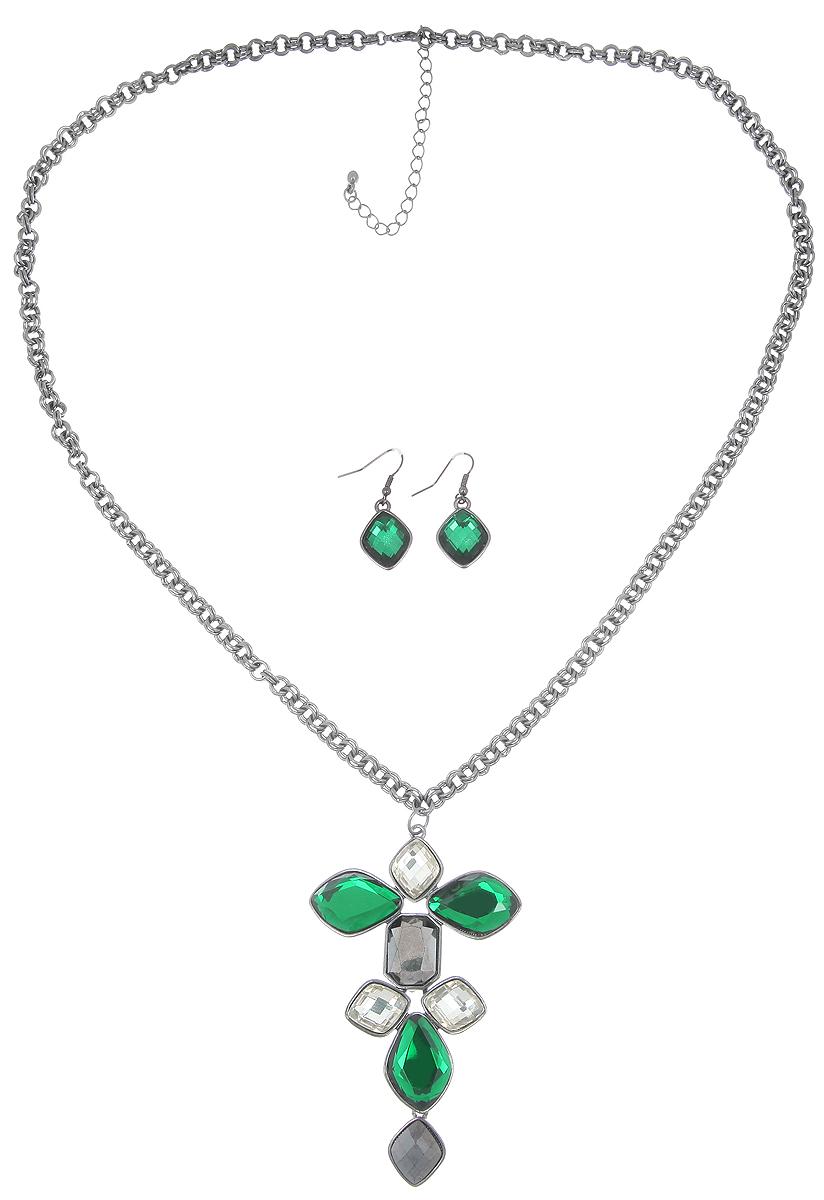 Комплект украшений Avgad: колье, серьги, цвет: гематит, зеленый. H-477S1033Колье (короткие одноярусные бусы)Изящный набор украшений Avgad, состоящий из колье и сережек, выполнен из ювелирного сплава. Колье представляет собой цепочку с декоративным элементом, дополненным вставками из стекла. Колье имеет надежную застежку-карабин с регулирующей длину цепочкой. Серьги дополнены вставками из стекла. Застегиваются серьги на замок-петлю.Комплект придаст вашему образу изюминку, подчеркнет красоту и изящество вечернего платья или преобразит повседневный наряд.Такой комплект позволит вам с легкостью воплотить самую смелую фантазию и создать собственный, неповторимый образ.
