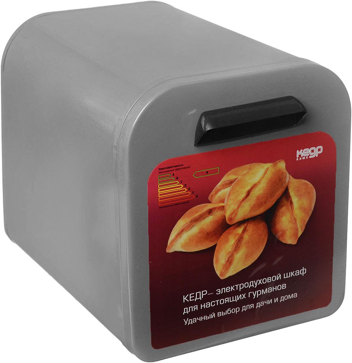 Кедр ШЖ-0,625/220 жарочный шкаф, цвет серыйШЖ-0,625/220Жарочный шкаф Кедр предназначен для выпечки в домашних условиях различных изделий из теста, а также для запекания картофеля и приготовления блюд из мяса, птицы, рыбы. Такжев нем можно сушить ягоды, грибы и фрукты. Идеален для использования дома, на даче или в гараже.Этот жарочный шкаф отличается низким энергопотреблением - всего 0,625 кВт, что обеспечивает значительную экономию электроэнергии по сравнению с микроволновой печью и бесперебойную работу в условиях нестабильного электроснабжения в сельскойместности, имеет большой срок службы - до 20-ти лет. Но, пожалуй, главная его особенность и уникальность заключается в том, что он создает эффект русской печи. Так происходит, потому что тепло по всему периметру жарочного шкафа распределяется равномерно и как бы окутывает блюдо со всех сторон. В процессе приготовления еды не задействованы микроволны, о вреде которых идет так много споров. А, значит, жарочный шкаф Кедр составит хорошую альтернативу микроволновке.Высокие вкусовые качества приготовленных блюдУвеличенный срок службы (до 20 лет)Гарантийный срок - 24 месяцаНизкое энергопотреблениеОтсутствие микроволнЛегкость и простота эксплуатацииВремя разогрева до температуры 250°С - не более 20 минутВнутренние размеры: 315 x 205 x 205 ммРазмер противня: 300 х 198 х 20 мм.