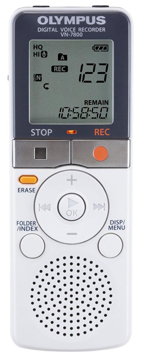 Olympus VN-7800, White диктофонV404171WE000Запись заметок стала еще проще! Модель Olympus VN-7800 оснащена 4 ГБ встроенной памяти, что гарантирует запись до 2200 заметок. Функция индексации и разбивки файлов облегчают поиск нужного места при прослушивании. Повторное воспроизведение, регулируемая скорость воспроизведения и другие функции обеспечивают комфортное прослушивание. А поддержка голосовой активации позволит производить запись без помощи рук. Длительная работа от батарей гарантирует до 80 часов записи (в режиме SP). Универсальный диктофон для тех, кому нужна отличная функциональность по доступной цене.