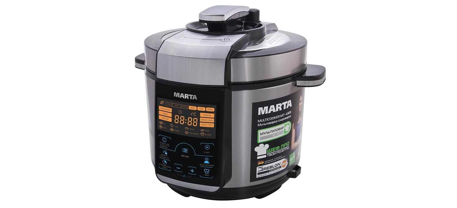 Marta MT-4309, Black Grey мультиваркаMT-4309Marta представляет новую уникальную мультиварку-скороварку, обладающую совершенным дизайном и всеми возможными функциями. Это настоящий прибор 2 в 1 - мультиварка и скороварка! Он позволяет готовить с давлением и без давления.МАRТА МТ-4309 комплектуется ТОЛСТОСТЕННОЙ чашей с немецким керамическим покрытием GREBLON® CK2. Главной особенностью модели МАRТА МТ-4309 является то, что это универсальное устройство, которое совмещает функции мультиварки и скороварки. В ней есть программы, которые используют технологию приготовления пищи под давлением, а есть программы, присущие простым мультиваркам, в которых приготовление происходит без давления. Ваше блюдо никогда не подгорит, сохранит свой вкус, аромат и витамины. СЕНСОРНОЕ управление позволит с легкостью управляться 45 программами приготовления, из которых 21 - полностью автоматическая: 15 работают в режиме скороварки, а 6 - в режиме мультиварки. Остальные 24 программы настраиваются вручную. А для полного раскрытия кулинарного таланта - программа МУЛЬТИПОВАР в комбинации с программой ШЕФ и функцией ШЕФ ПРО! Откройте для себя новые кулинарные возможности со скороварками Marta!МУЛЬТИПОВАР - задай собственные программы!В нашей мультиварке-скороварке предусмотрена программа «Мультиповар», которая позволяет устанавливать любые настройки времени и температуры для приготовления Ваших любимых блюд. Диапазон установки температуры – от 30 до 160°С с шагом в 1°С. Диапазон установки времени – от 1 минуты до 24 часов с шагом в 1 минуту и 1 час. С «Мультиповаром» Вы ни чем не ограничены. Любой рецепт, рассказанный по секрету старыми друзьями или найденный в выцветших строчках забытой на полке кулинарной книги, теперь может обрести новую жизнь и порадовать не только Вас, но и Ваших близких! Но самое главное, «Мультиповар» поможет Вам придумать свой самый лучший рецепт!ШЕФ ПРО - Изменяй базовые программы по своему вкусу и сохраняй в памяти любимые рецепты!Одной из главных особенностей современ