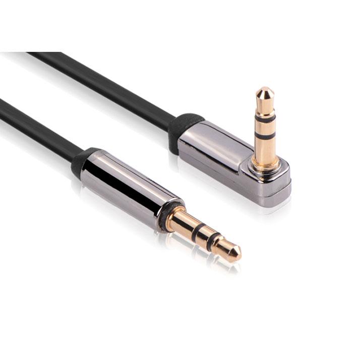 Ugreen UG-10599, Black аудиокабельUG-10599Аудиокабель Ugreen UG-10599 имеет мягкую оболочку и стильные металлические соединители. Прекрасное качество исполнения и экранирования позволит избежать влияния помех при передаче сигнала. Он может быть использован для подключения например, гарнитуры с MP3-плеером, компьютером, DVD, TV, в которых есть данный аудиоразъем. Экранирование кабеля позволит защитить сигнал при передаче от влияния внешних полей.Материал оболочки: ПВХ