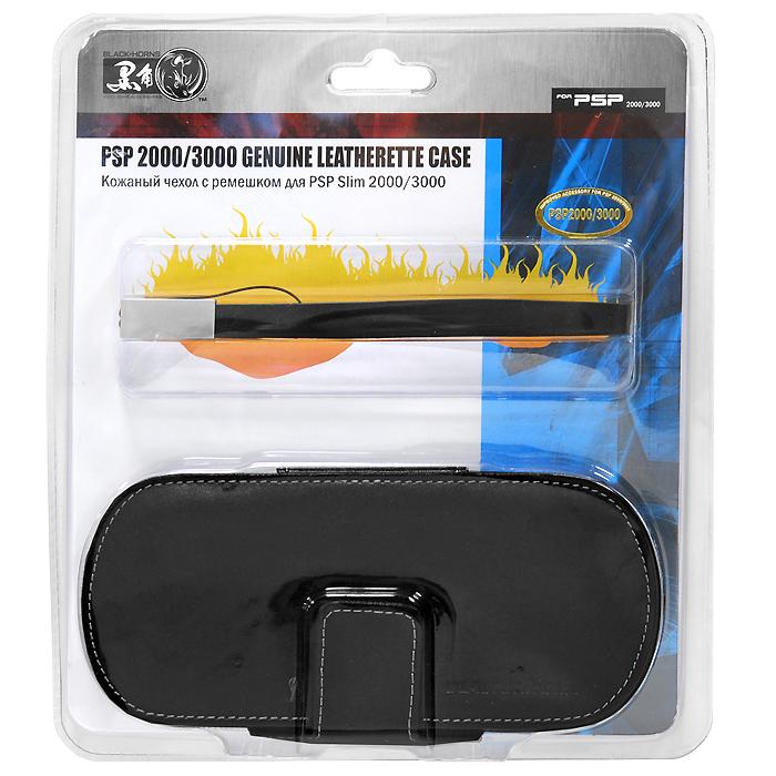 Кожаный чехол для PSP Slim & Lite + ремешок на рукуBH-PSP02204(R)Элегантный чехол из высококачественной мягкой искусственной кожи для PSP Slim & Lite. Практически не увеличивает размер приставки, имеет 2 отделения для карт памяти, удобный магнитный фиксатор застежки. Защищает вашу PSP Slim & Lite от царапин, ударов и потертостей.Обеспечивает доступ к основным функциям консоли, специальный пластиковый каркас позволяет надежно зафиксировать консоль.Ремешок изготовлен из высококачественной искусственной кожи.Современный дизайн и элегантный внешний вид.Надежная металлическая скоба, выдерживает силу более 10 кг.Стильный и практичный ремешок на руку надежно убережет вашу консоль от падений.