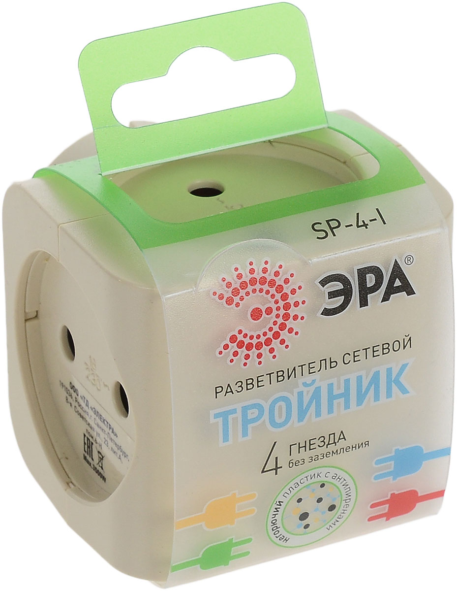 Тройник ЭРА SP-4-I, цвет: слоновая кость, 4 гнездаSP-4-IСетевой разветвитель (тройник) ЭРА предназначен для бытового применения в помещениях и обеспечивает возможность присоединения электрических приемников к однофазным сетям с номинальным напряжением 220В. Позволяет подключить несколько потребителей к одной электрической розетке. Материал корпуса - негорючий пластик с антипиренами, устойчив к механическим повреждениям, соответствует требованиям пожаробезопасности. Наличие заземляющего контакта: нет. Напряжение номинальное: 220В. Напряжение максимальное: 250В. Температура эксплуатации: от +5°С до +40°С. Относительная влажность: не более 85%. Срок службы: 5 лет. Материал корпуса: поликарбонат. Материал токоведущих частей: латунь CuZn15.