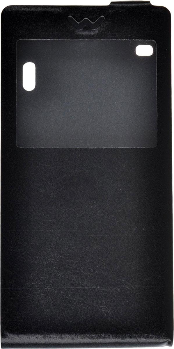 Skinbox Flip slim AW чехол для Lenovo A7000, BlackT-S-LA7000-001Чехол Skinbox Flip slim AW для Lenovo A7000 выполнен из высококачественного поликарбоната и экокожи. Он обеспечивает надежную защиту корпуса и экрана смартфона и надолго сохраняет его привлекательный внешний вид. Чехол также обеспечивает свободный доступ ко всем разъемам и клавишам устройства.