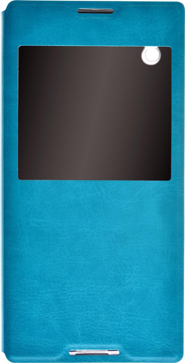 Skinbox Lux AW чехол для Sony Xperia Z5, BlueT-S-SZ5-004Чехол Skinbox Lux AW для Sony Xperia Z5 выполнен из высококачественного поликарбоната и экокожи. Он обеспечивает надежную защиту корпуса и экрана смартфона и надолго сохраняет его привлекательный внешний вид. Чехол также обеспечивает свободный доступ ко всем разъемам и клавишам устройства.