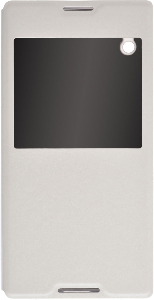 все цены на Skinbox Lux AW чехол для Sony Xperia Z5, White