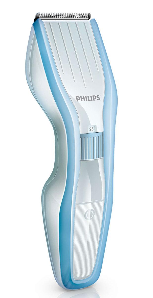 Philips HC5446/80, White Blue машинка для стрижкиHC5446/80Машинка для стрижки Philips HC5446/80 - простое решение для всей семьи. Регулируемые гребни для детей и взрослых, инновационный режущий блок и самозатачивающиеся лезвия гарантируют профессиональный результат и обеспечивают идеально ровную стрижку даже для членов семьи с чувствительной кожей и мягкой структурой волос. Детский гребень с закругленными кончиками и короткими зубцами подходит для самых маленьких членов семьи. Он плавно скользит по волосам, не царапая кожу и делая процесс стрижки приятным и безопасным. Просто выберите желаемую длину на регулируемом гребне с 23 установками от 1 до 23 мм с шагом 1 мм. Или используйте прибор без гребня для минимальной длины 0,5 мм. Усовершенствованная технология DualCut — это режущий блок с двойной заточкой и низким коэффициентом трения. Корпус из стали обеспечивает дополнительную надежность, а инновационный режущий блок гарантирует в два раза более быструю стрижку по сравнению с обычными машинками Philips. Самозатачивающиеся лезвия из нержавеющей стали долго остаются острыми. Поверните колесико для выбора и фиксации нужной установки длины. Прибор оснащен 23 установками длины: от 1 до 23 мм с шагом 1 мм. Прибор также можно использовать без гребня для подравнивания на минимальной длине 0,5 мм.В комплект машинки для стрижки входит жесткий чехол для надежного хранения: оптимальные условия для поддержания превосходной мощности и точности работы устройства в течение долгого срока.Съемные лезвия для удобной очистки. Просто снимите головку, чтобы освободить и очистить лезвия.