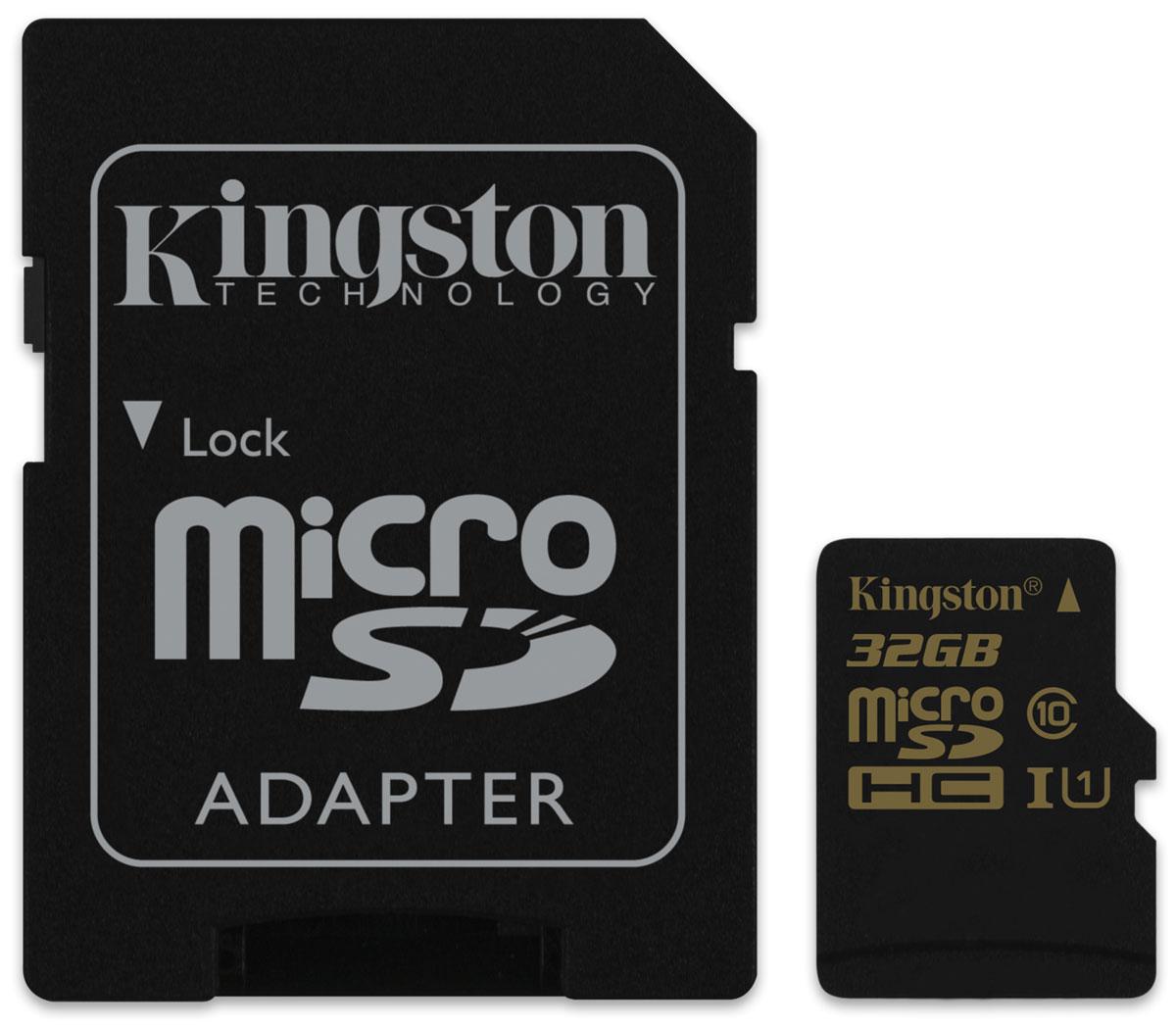 Kingston microSDHC Class 10 UHS-I 32GB карта памяти с адаптеромSDCA10/32GBКарта памяти Kingston microSDHC Class 10 UHS-I обеспечивает скорость чтения 90 МБ/с и записи 45 МБ/с; она считывает до 9 раз быстрее и записывает до 4,5 раза быстрее, чем стандартные карты памяти microSDHC Class 10. Технология UHS-I U1 позволяет снимать видео в формате Full HD, трехмерное видео и прямые трансляции без задержек, а также выполнять серийную съемку с помощью телефона. Более высокие минимальные скорости записи обеспечивают высокое качество видео без рывков и быструю передачу данных, особенно при использовании устройств чтения карт памяти с интерфейсом USB 3.0 компании Kingston.Карты памяти Kingston microSDHC Class 10 UHS-I позволяют записывать больше видео без замены карт. На карте памяти можно хранить до 80 минут видео (48 Мбит/с), до 28 сжатых видео формата MP4 или до 8302 файлов MP3, чтобы вы всегда могли брать коллекции видео и музыки с собой в дорогу. Эта универсальная карта памяти водонепроницаема,ударостойка и виброустойчива, имеет защиту от рентгеновского излучения и от экстремальных температур.Фотографы могут положиться на надежность этой карты памяти при съемке в движении, а также при работе в жестких условиях. Пользователи смартфонов, планшетов и фотоаппаратов могут по достоинству оценить преимущества повышенной скорости передачи и высокую производительность, обеспечиваемую картой памяти Kingston microSDHC Class 10 UHS-I; карта памяти совместима с хост-устройствами microSDHC и несовместима со стандартными устройствами чтения microSD. Максимально увеличьте скорость работы карты памяти, объединив ее с устройством чтения с поддержкой UHS-I, например, с MobileLite G3 или USB 3.0 Media Reader компании Kingston. Карты памяти имеют пожизненную гарантию, бесплатную техническую поддержку и отличаются легендарной надежностью Kingston.